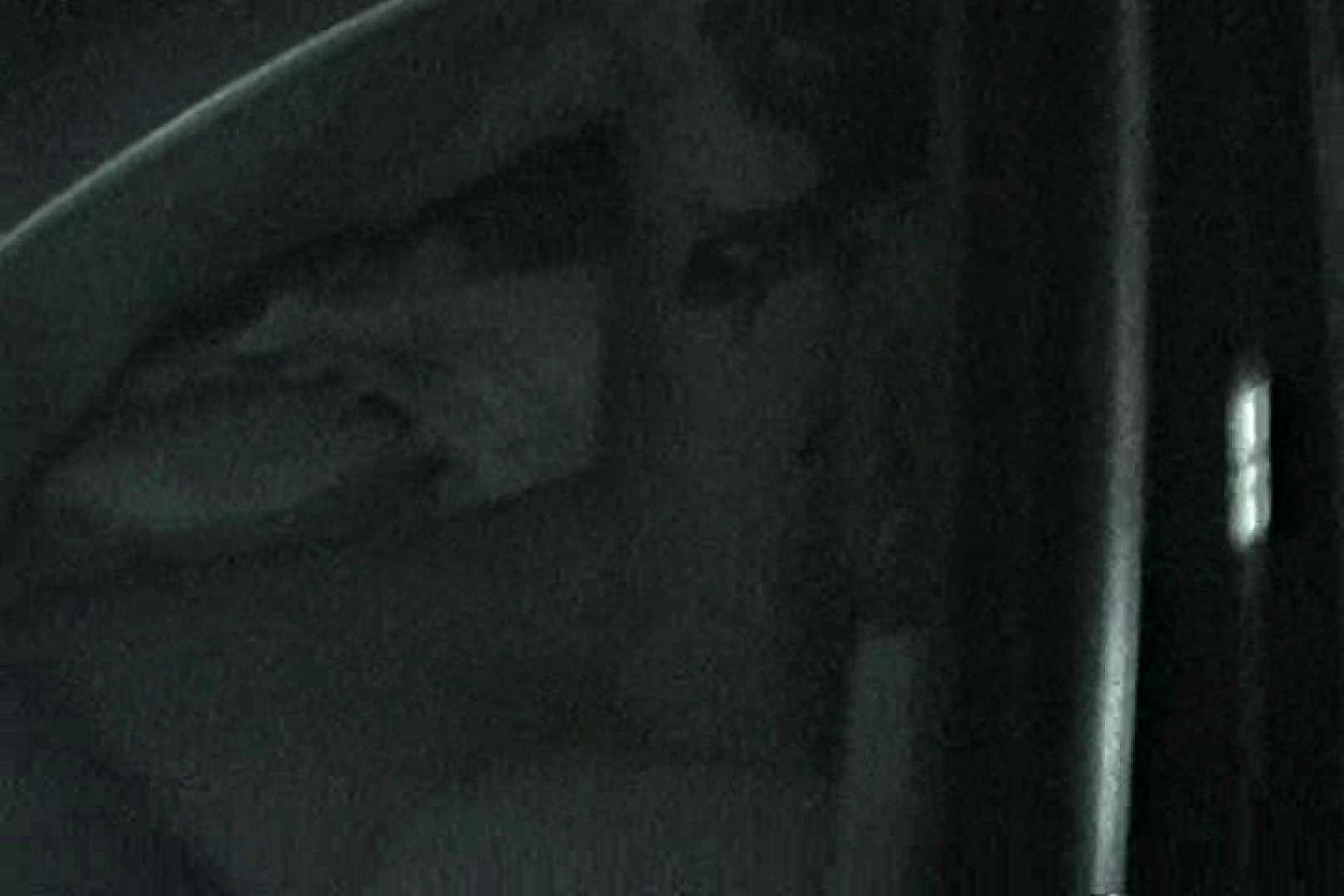 「充血監督」さんの深夜の運動会!! vol.103 ギャル  59PIX 8