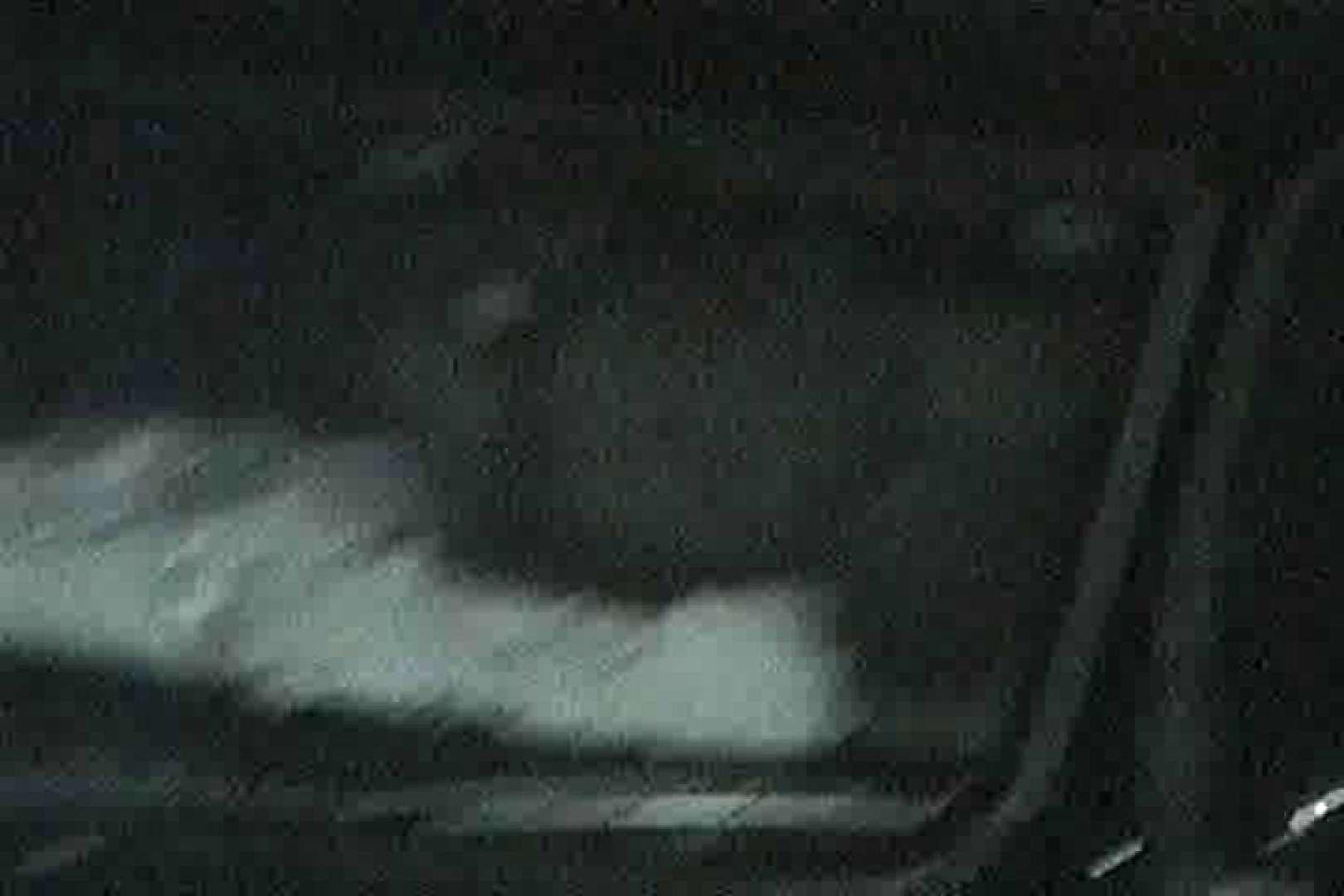 「充血監督」さんの深夜の運動会!! vol.103 ギャル  59PIX 32