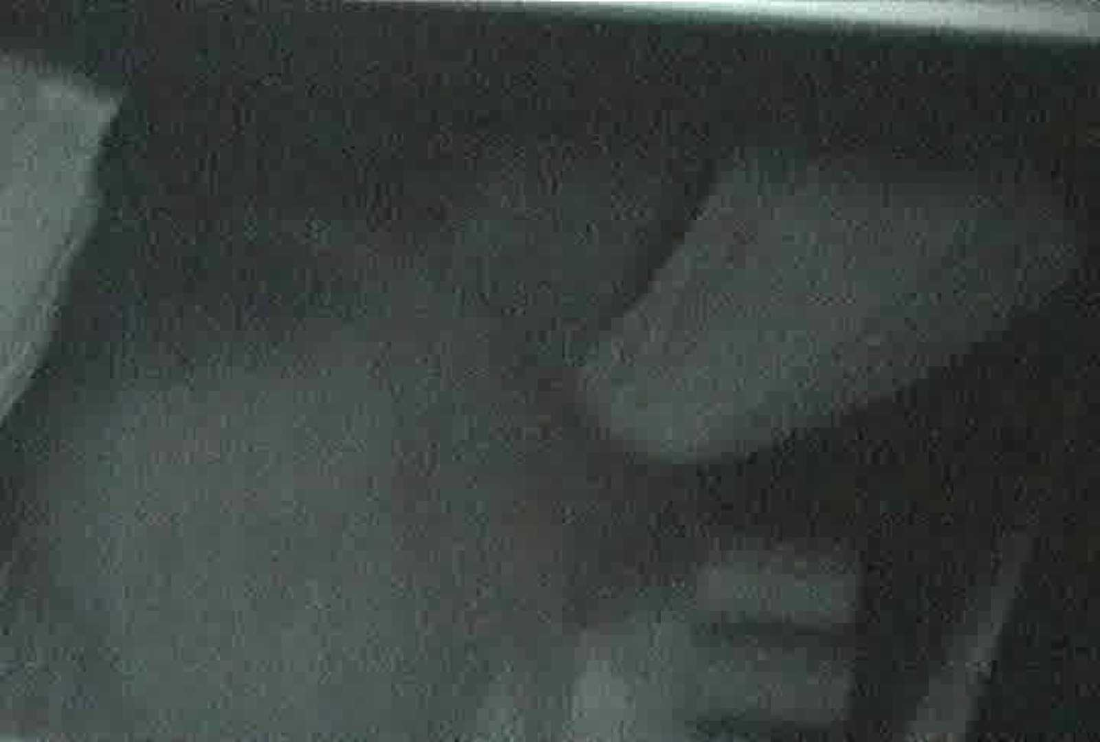 「充血監督」さんの深夜の運動会!! vol.110 マンコ  52PIX 20