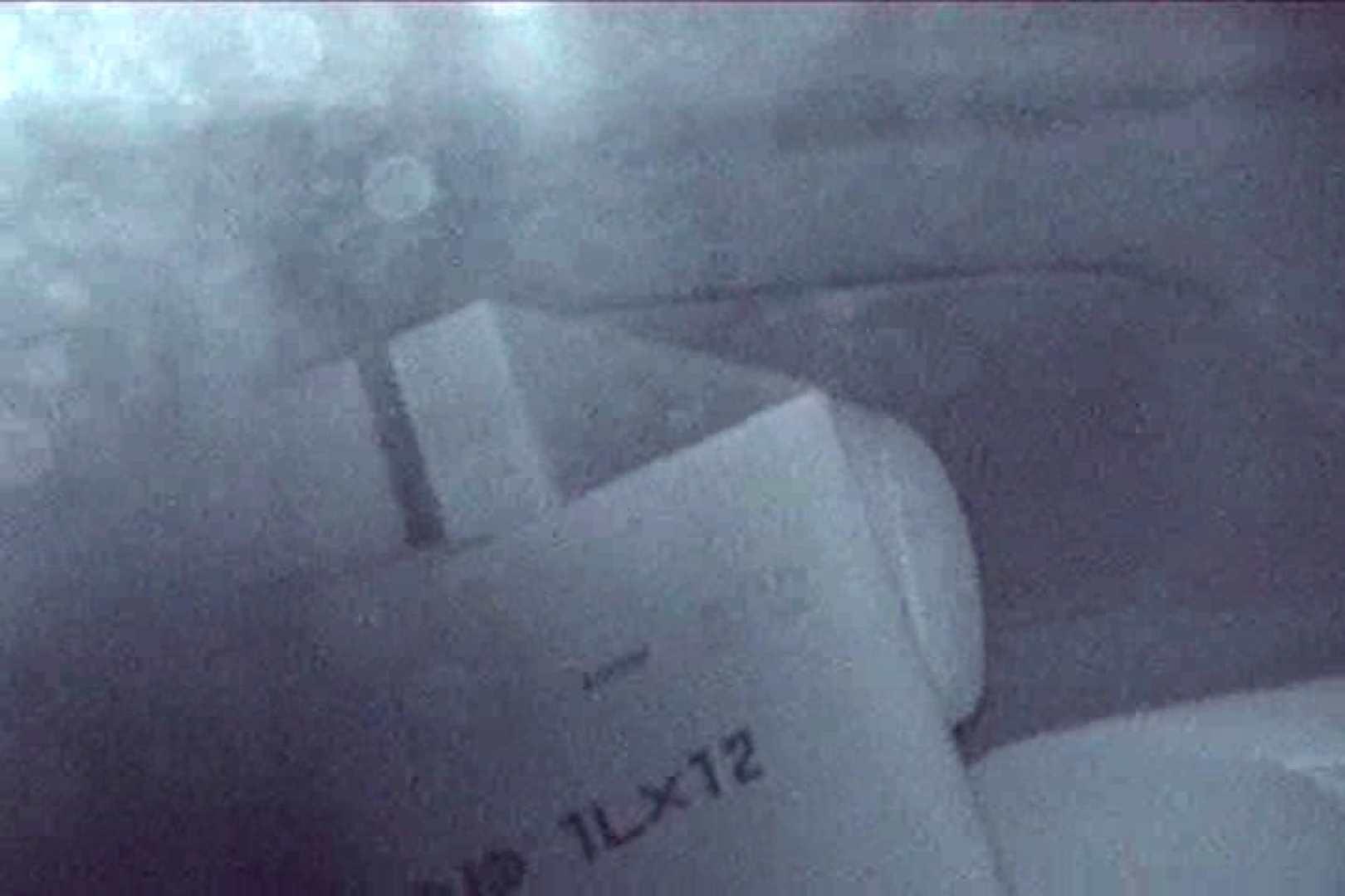「充血監督」さんの深夜の運動会!! vol.116 お姉さん  93PIX 23