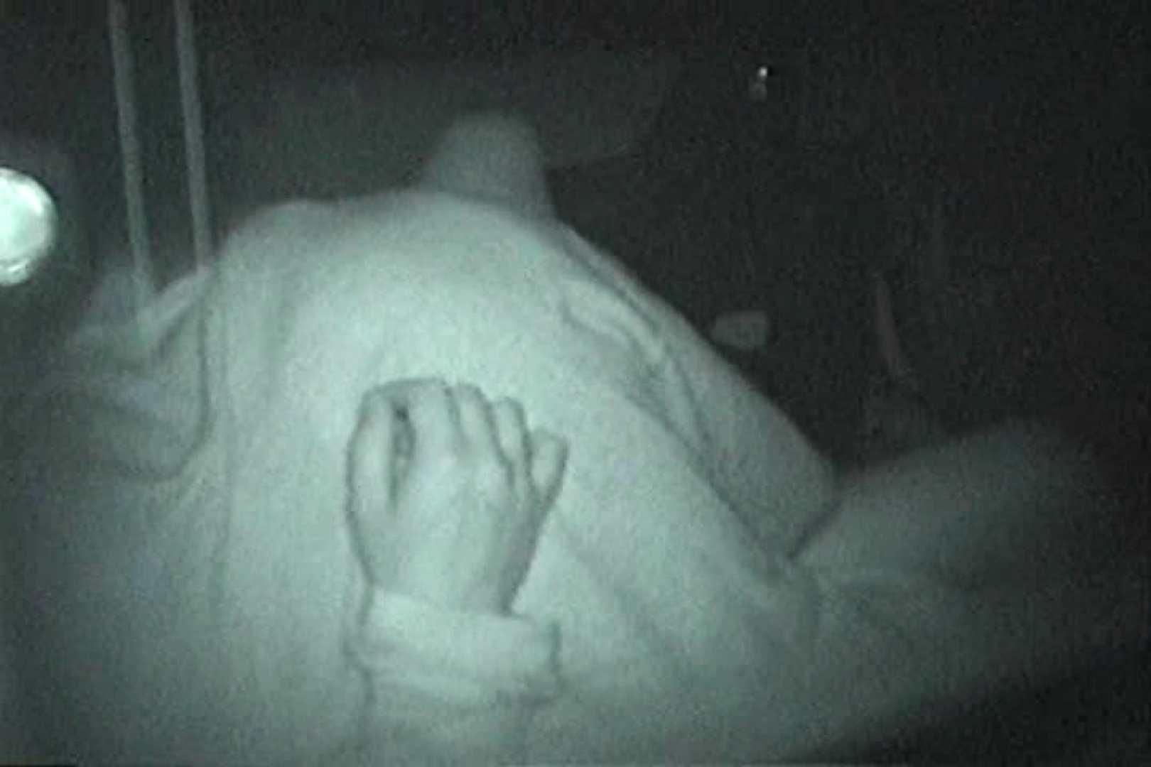 「充血監督」さんの深夜の運動会!! vol.122 ギャル  52PIX 44