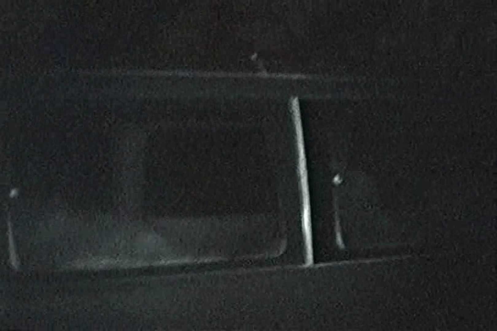 「充血監督」さんの深夜の運動会!! vol.122 ギャル  52PIX 48