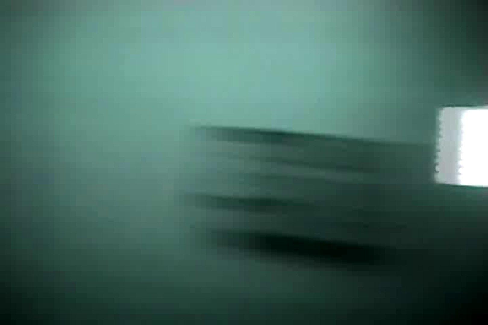 「充血監督」さんの深夜の運動会!! vol.131 ギャル  99PIX 12