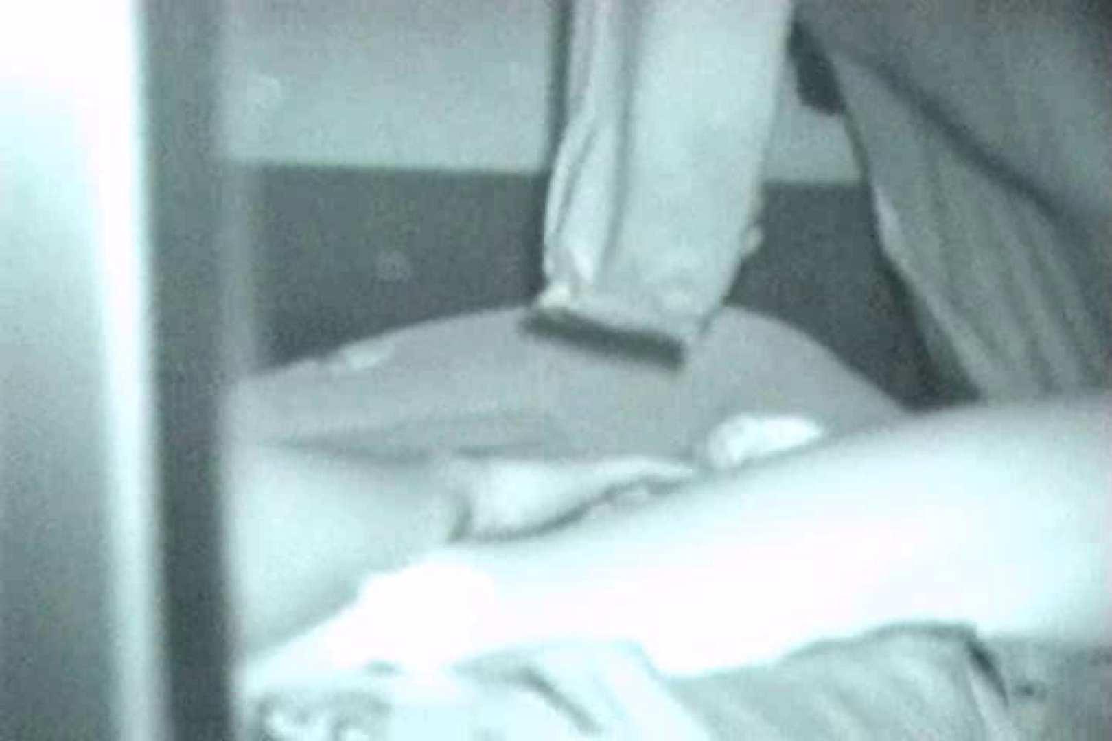 「充血監督」さんの深夜の運動会!! vol.132 カップル  99PIX 8