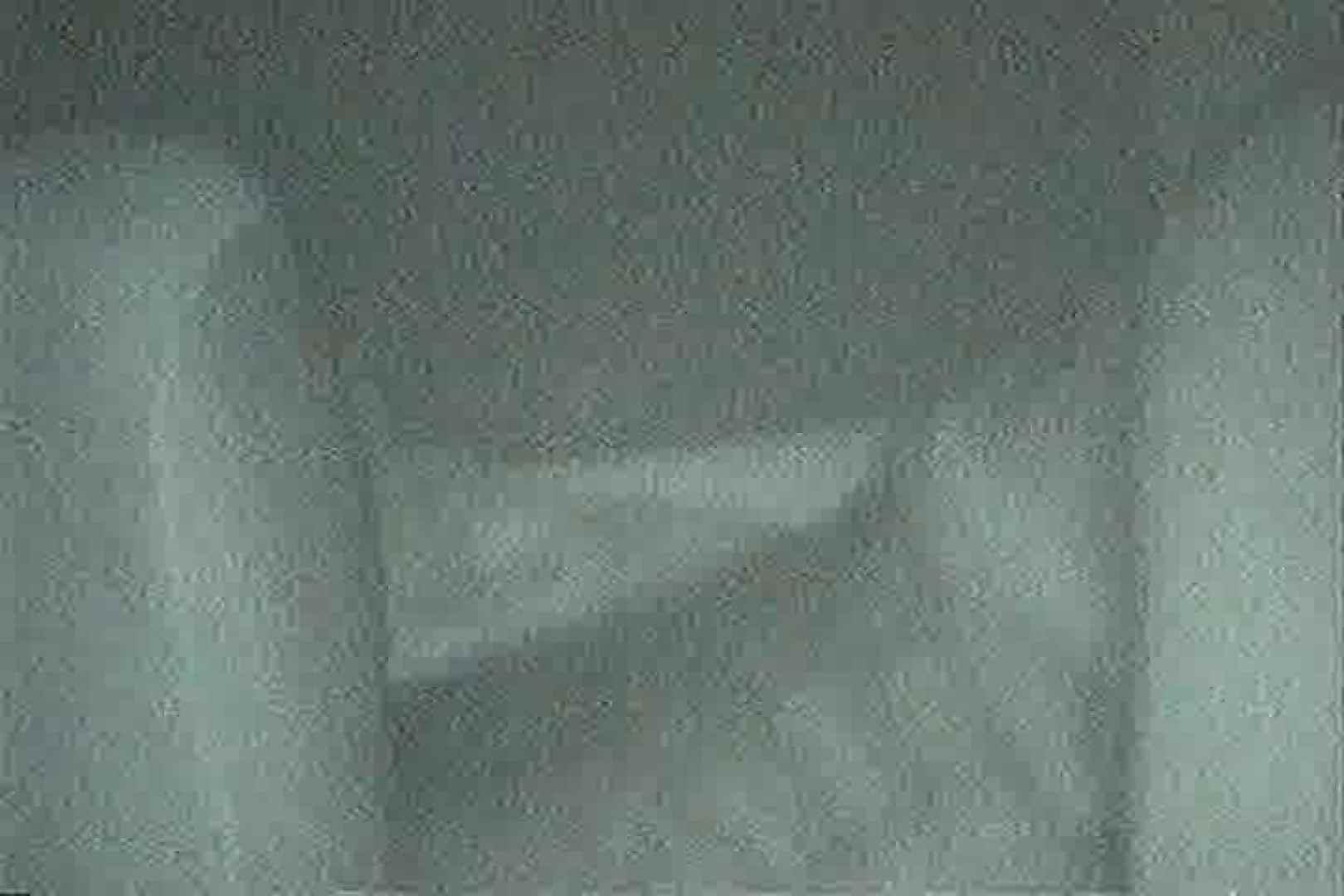 「充血監督」さんの深夜の運動会!! vol.154 セックス  112PIX 55