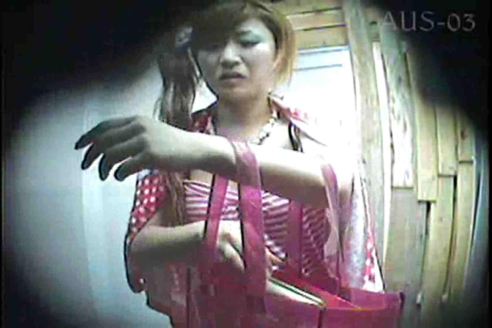 露天風呂脱衣所お着替え盗撮 Vol.03 盗撮  83PIX 23