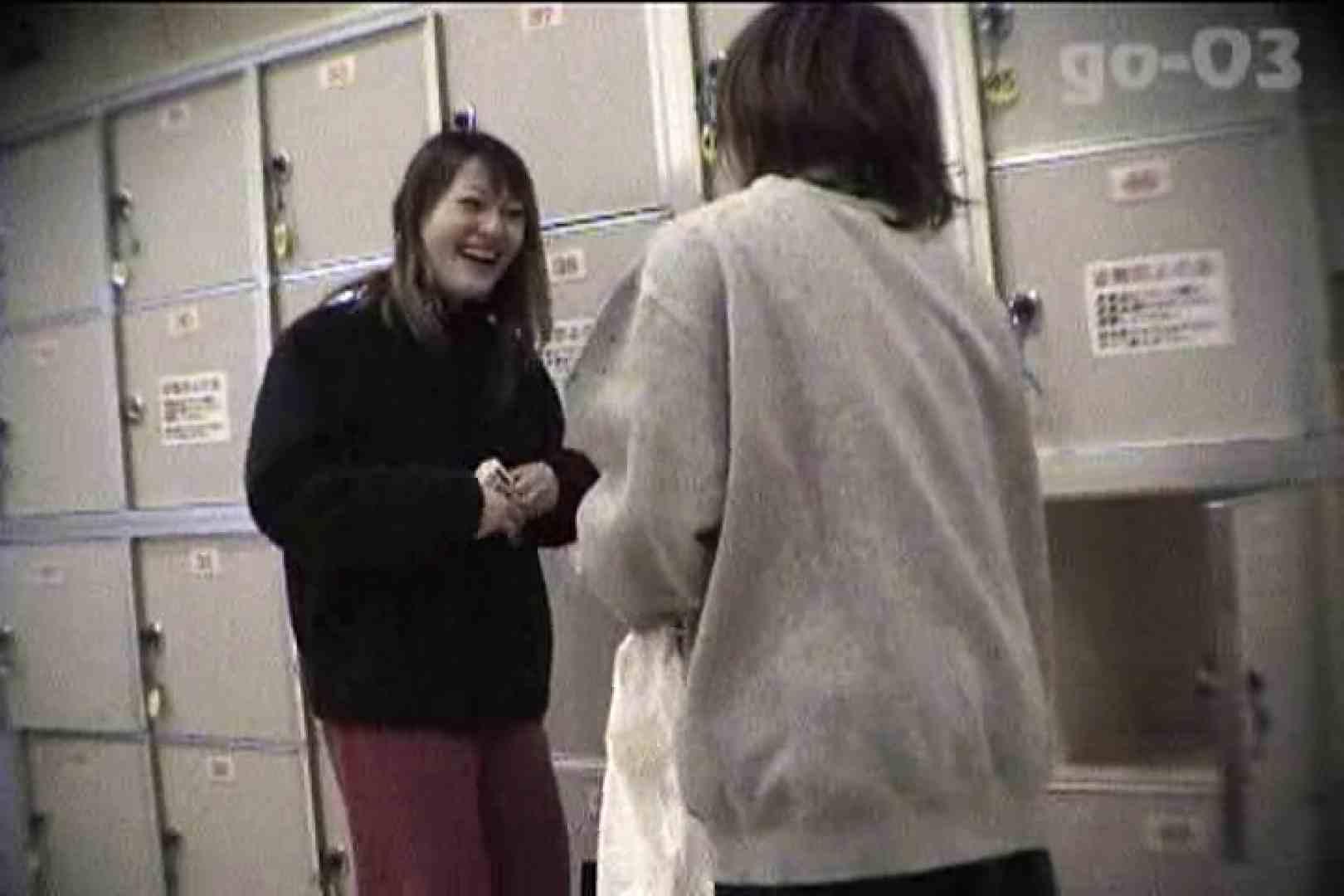電波カメラ設置浴場からの防HAN映像 Vol.03 高評価  92PIX 10