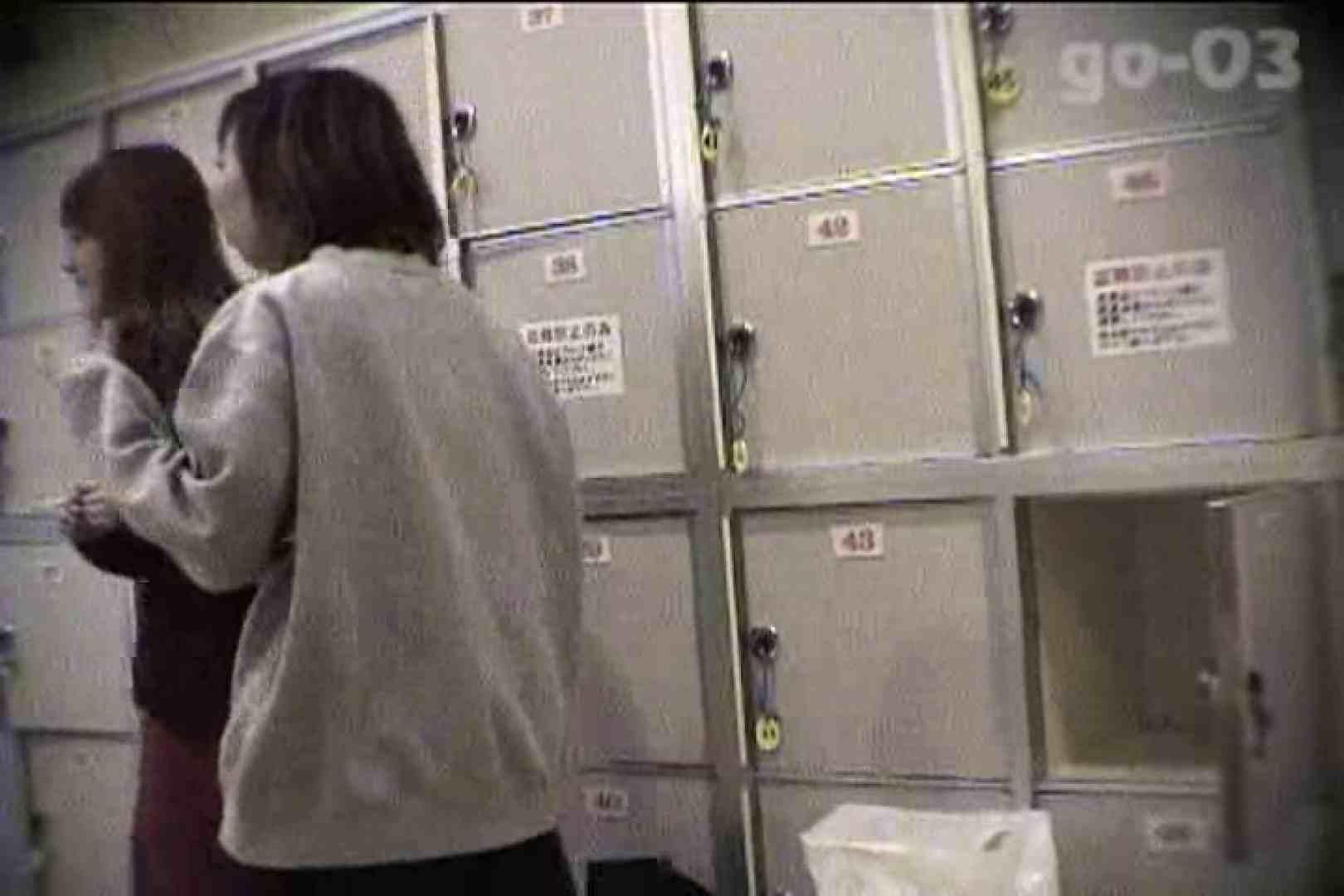 電波カメラ設置浴場からの防HAN映像 Vol.03 高評価  92PIX 11