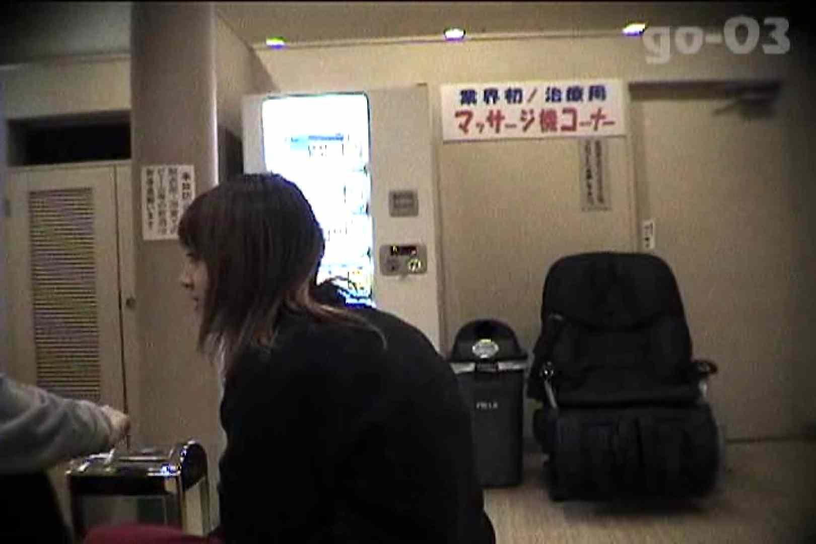 電波カメラ設置浴場からの防HAN映像 Vol.03 高評価  92PIX 13