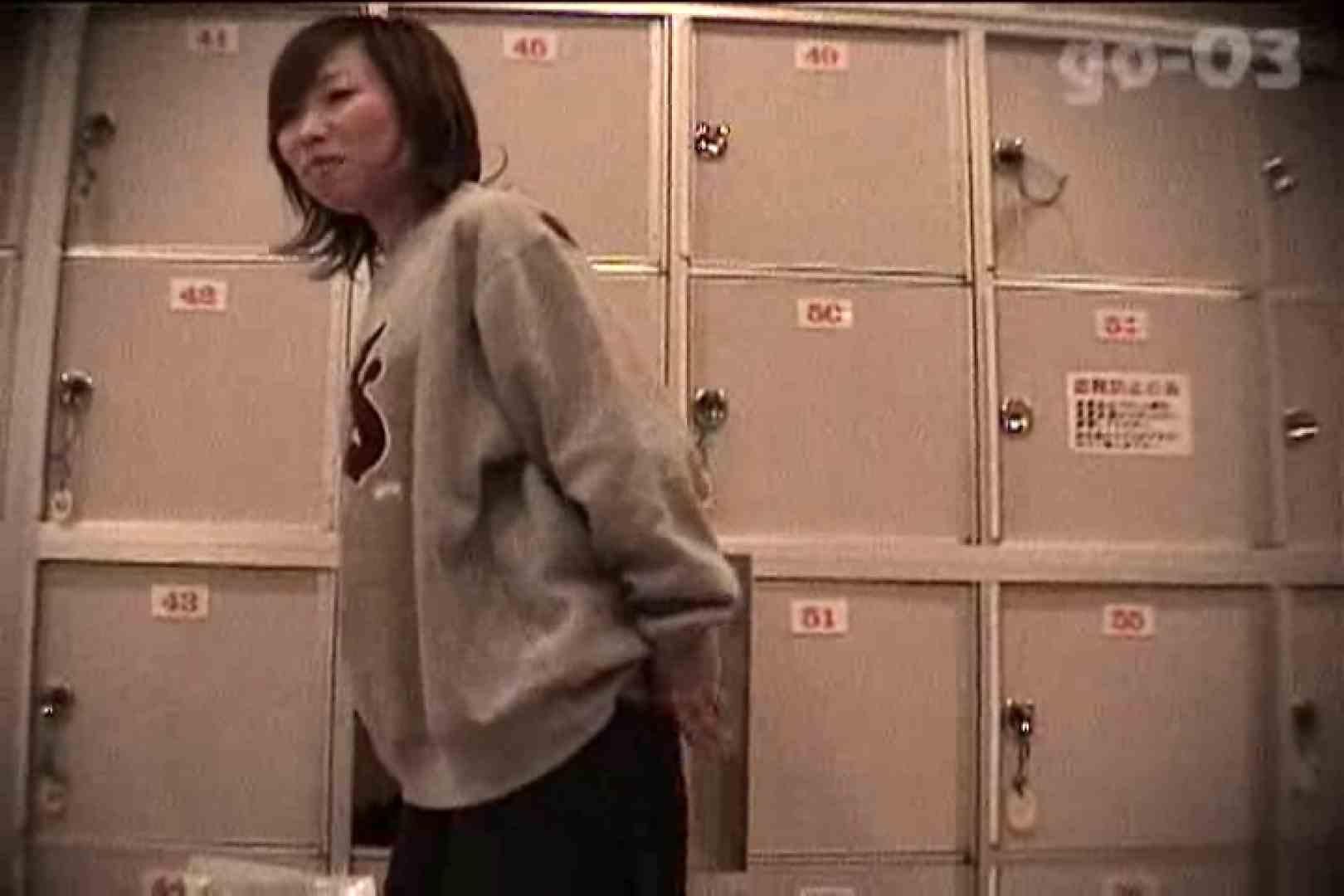 電波カメラ設置浴場からの防HAN映像 Vol.03 高評価  92PIX 15