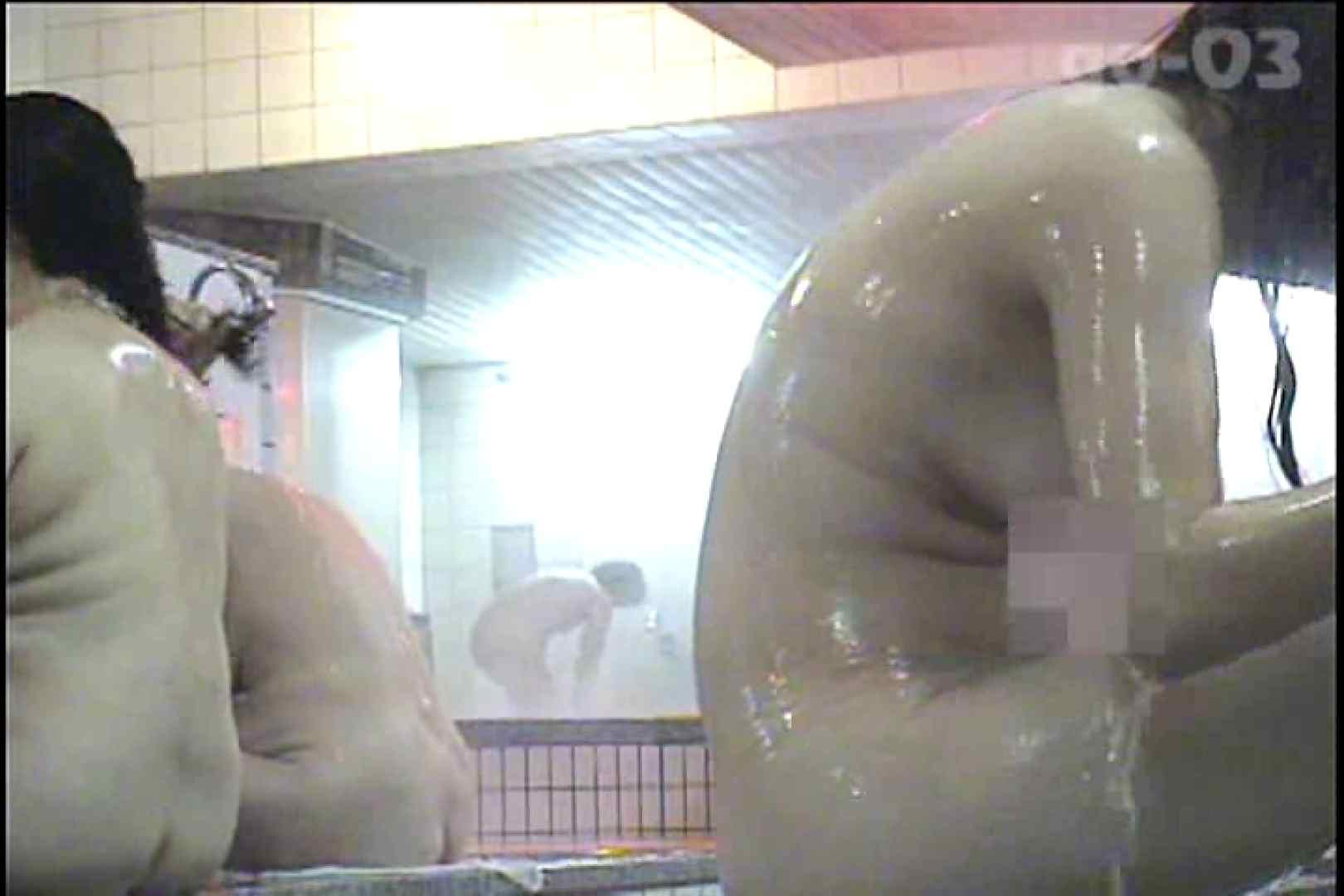 電波カメラ設置浴場からの防HAN映像 Vol.03 高評価  92PIX 27