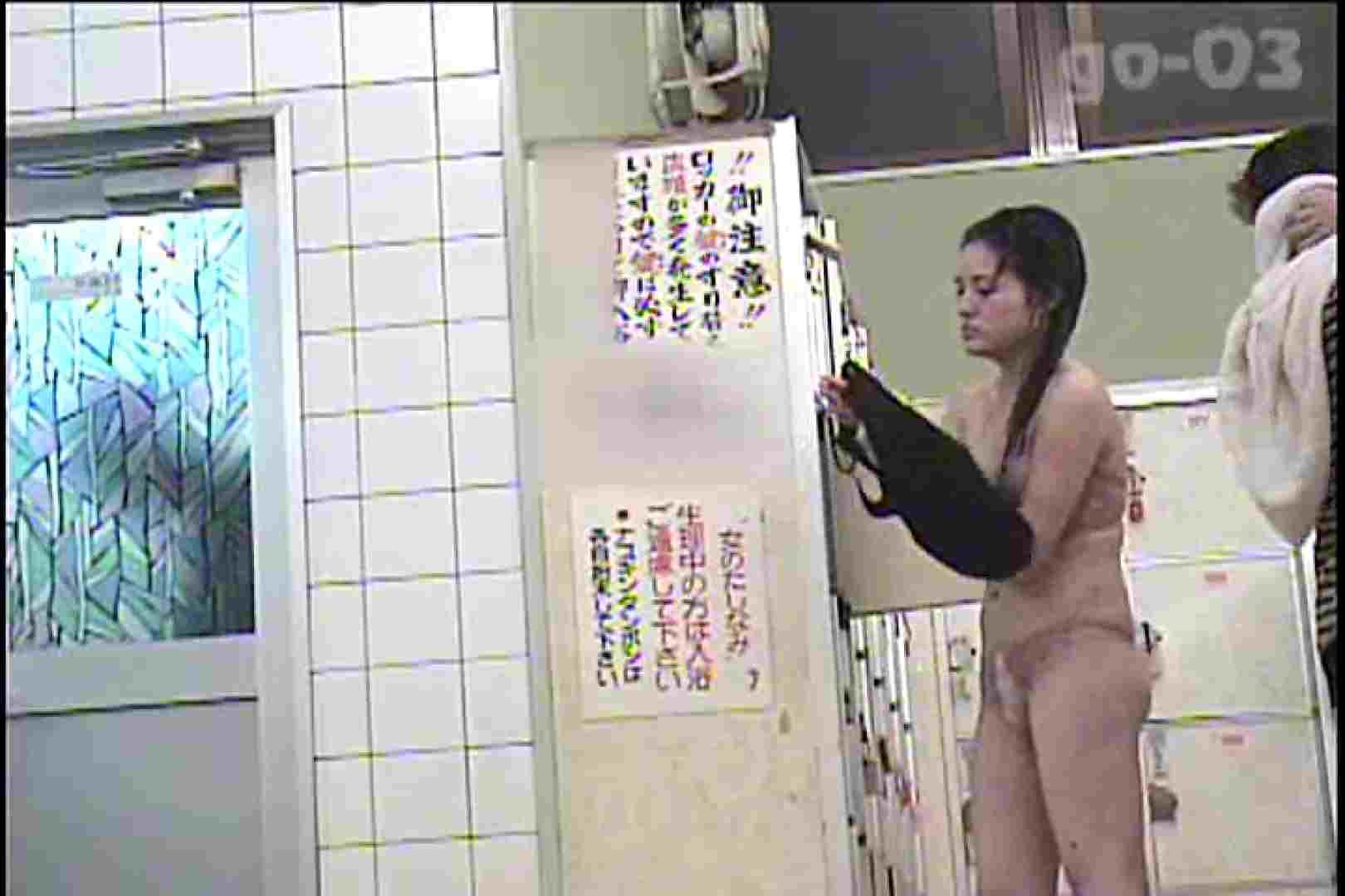 電波カメラ設置浴場からの防HAN映像 Vol.03 高評価  92PIX 36