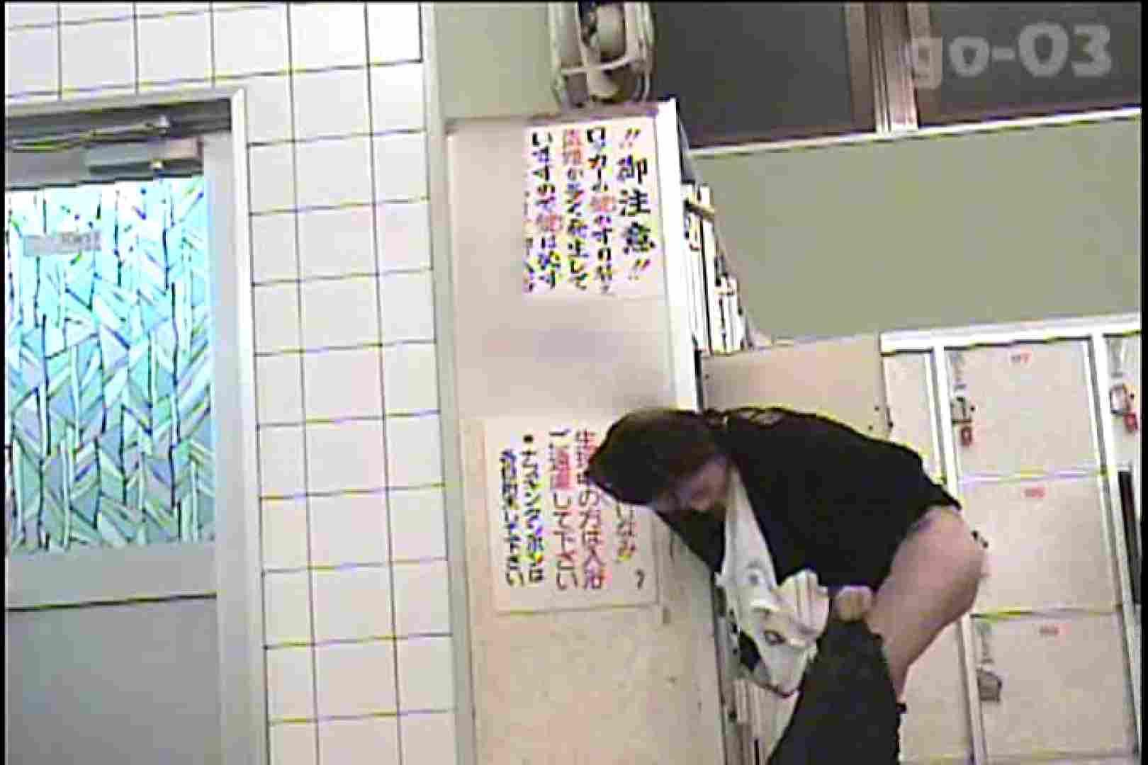 電波カメラ設置浴場からの防HAN映像 Vol.03 高評価  92PIX 39