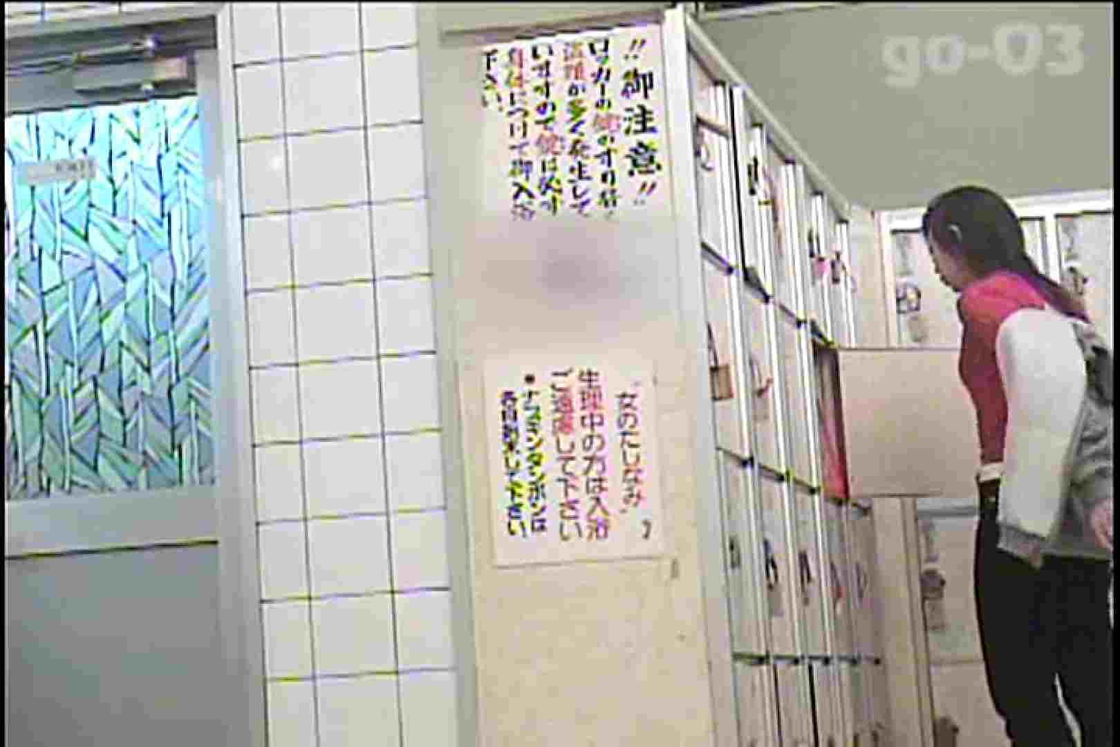 電波カメラ設置浴場からの防HAN映像 Vol.03 高評価  92PIX 40