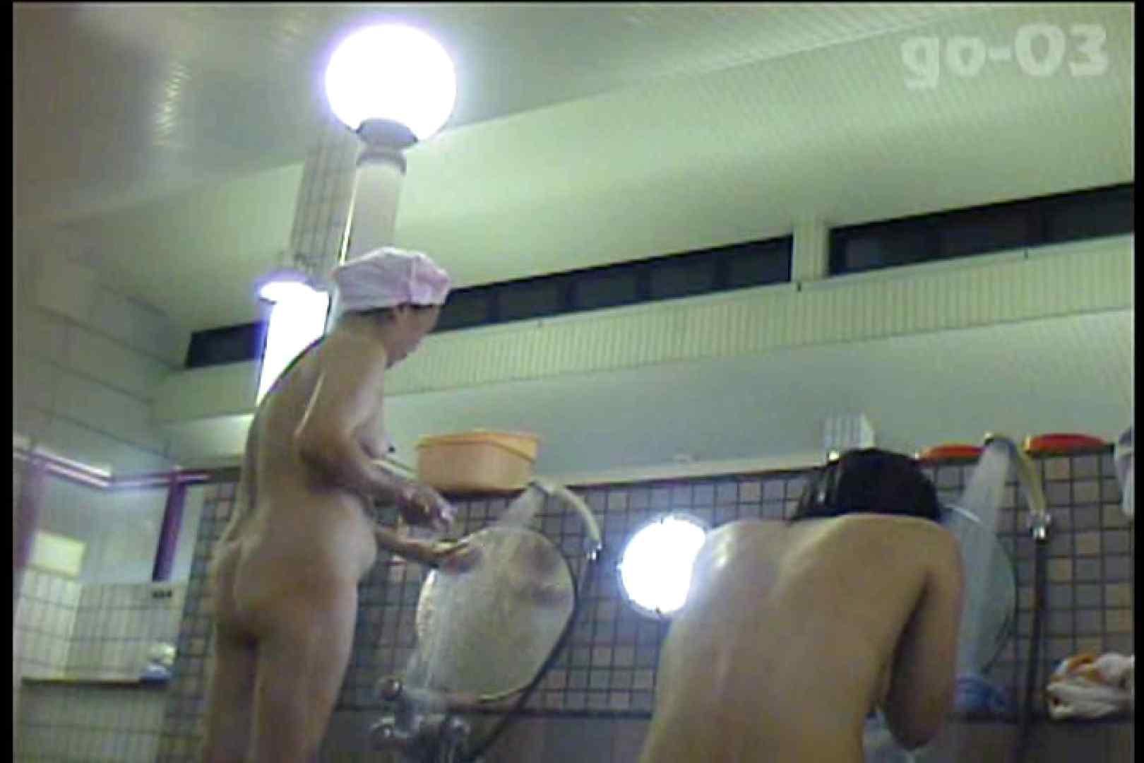 電波カメラ設置浴場からの防HAN映像 Vol.03 高評価  92PIX 80