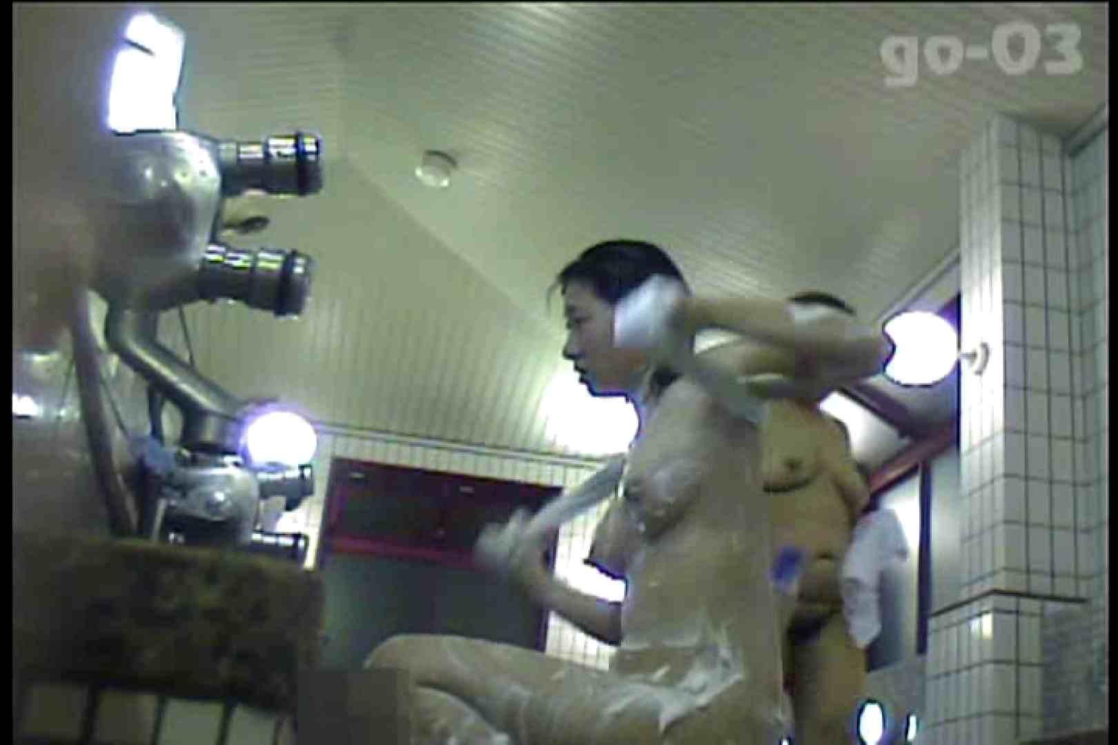 電波カメラ設置浴場からの防HAN映像 Vol.03 高評価  92PIX 85