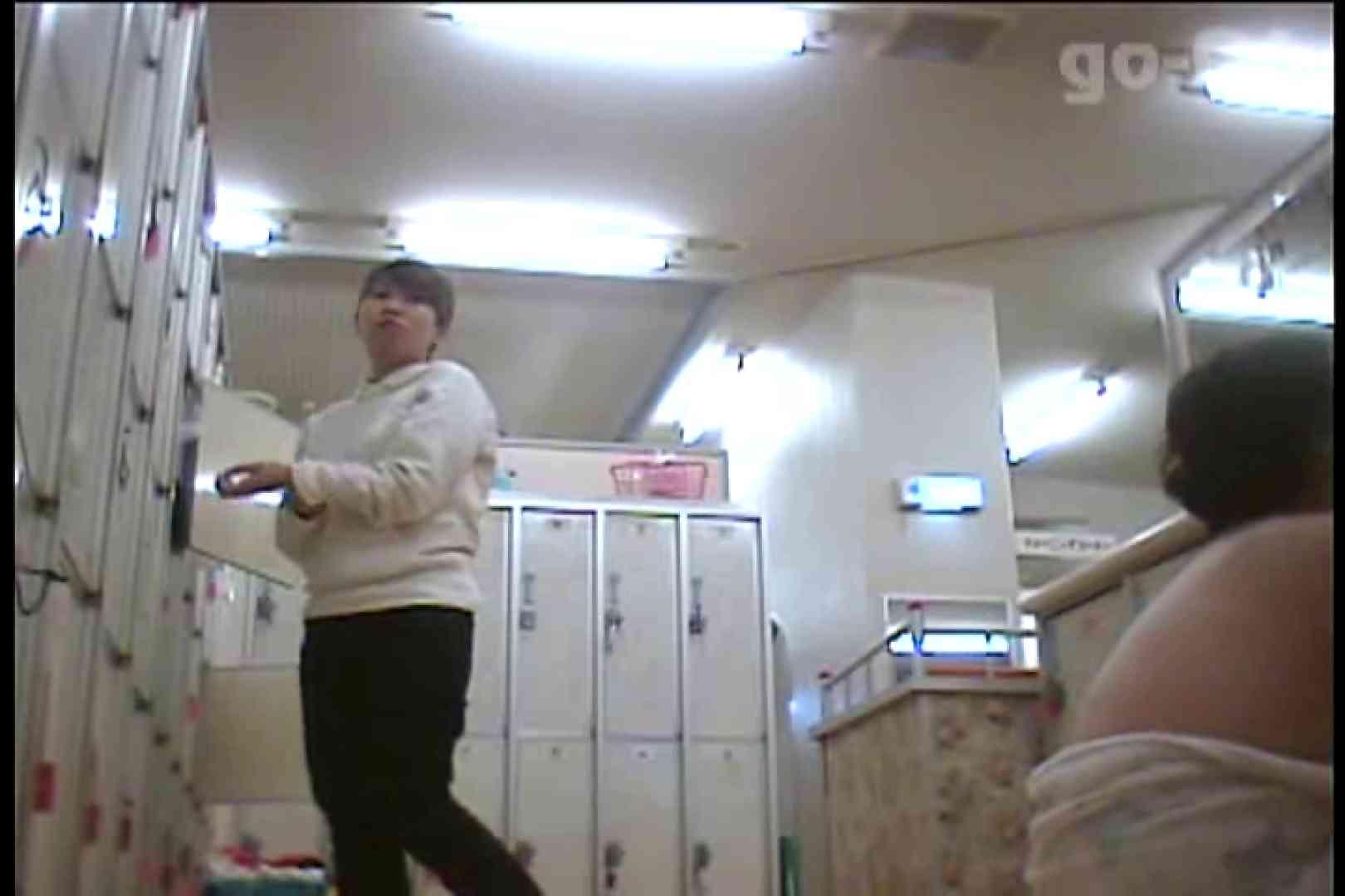 電波カメラ設置浴場からの防HAN映像 Vol.04 アラ30  53PIX 17