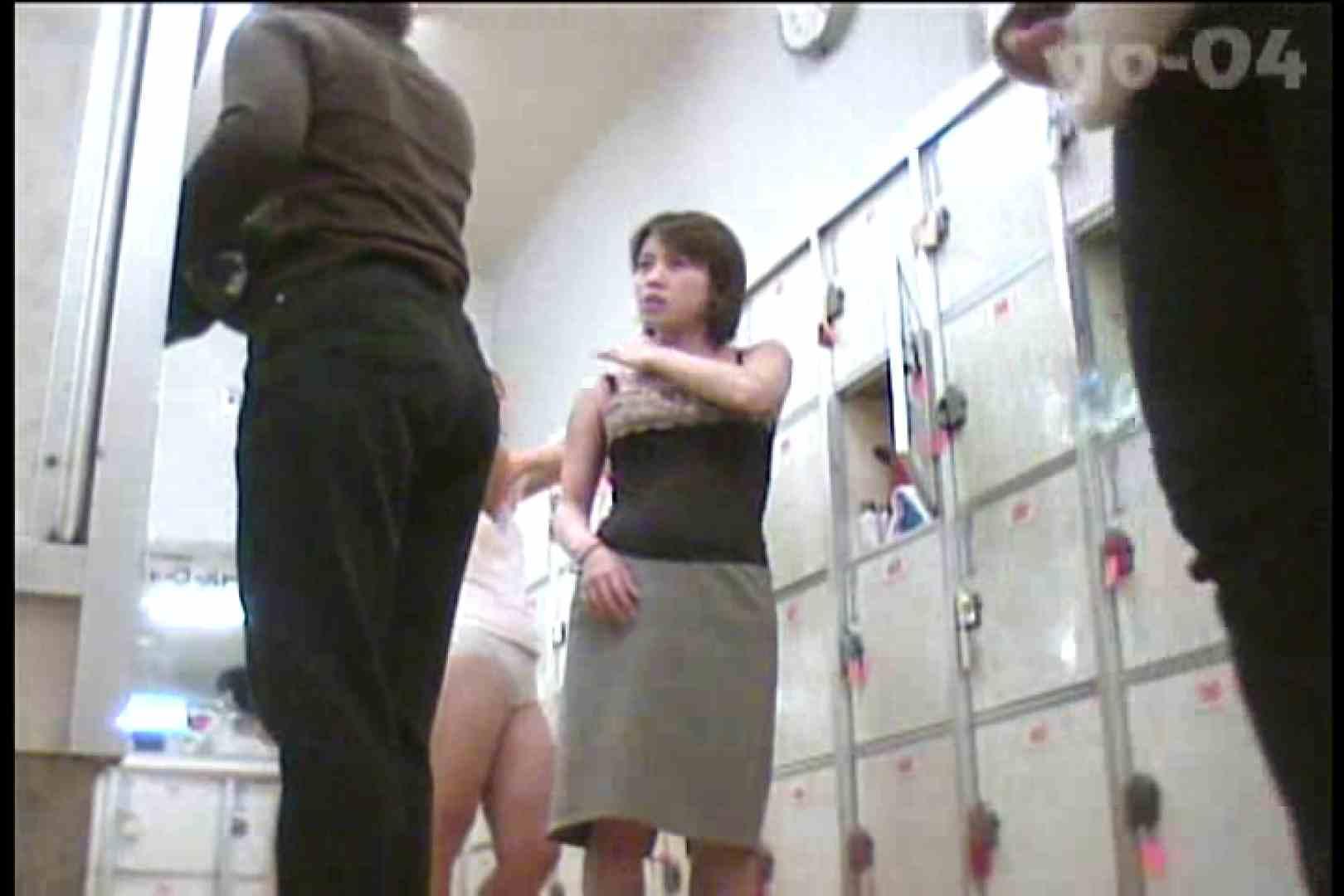 電波カメラ設置浴場からの防HAN映像 Vol.04 アラ30  53PIX 22