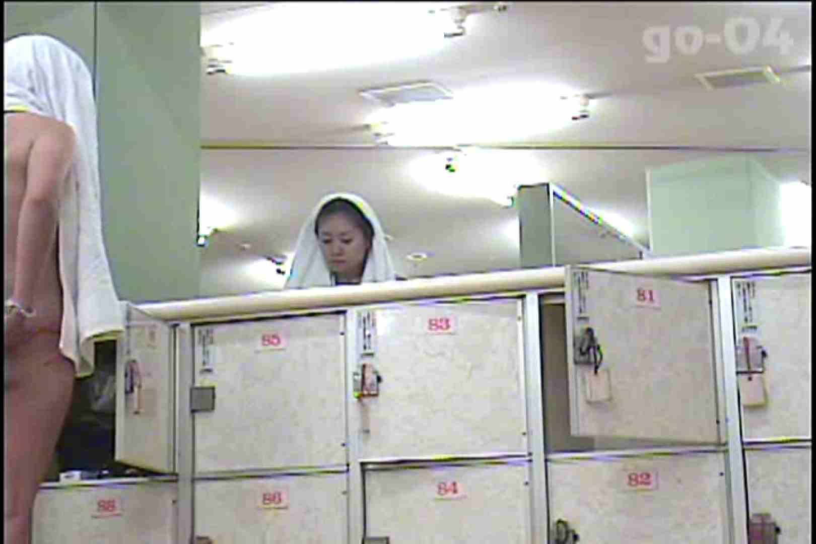 電波カメラ設置浴場からの防HAN映像 Vol.04 アラ30  53PIX 44
