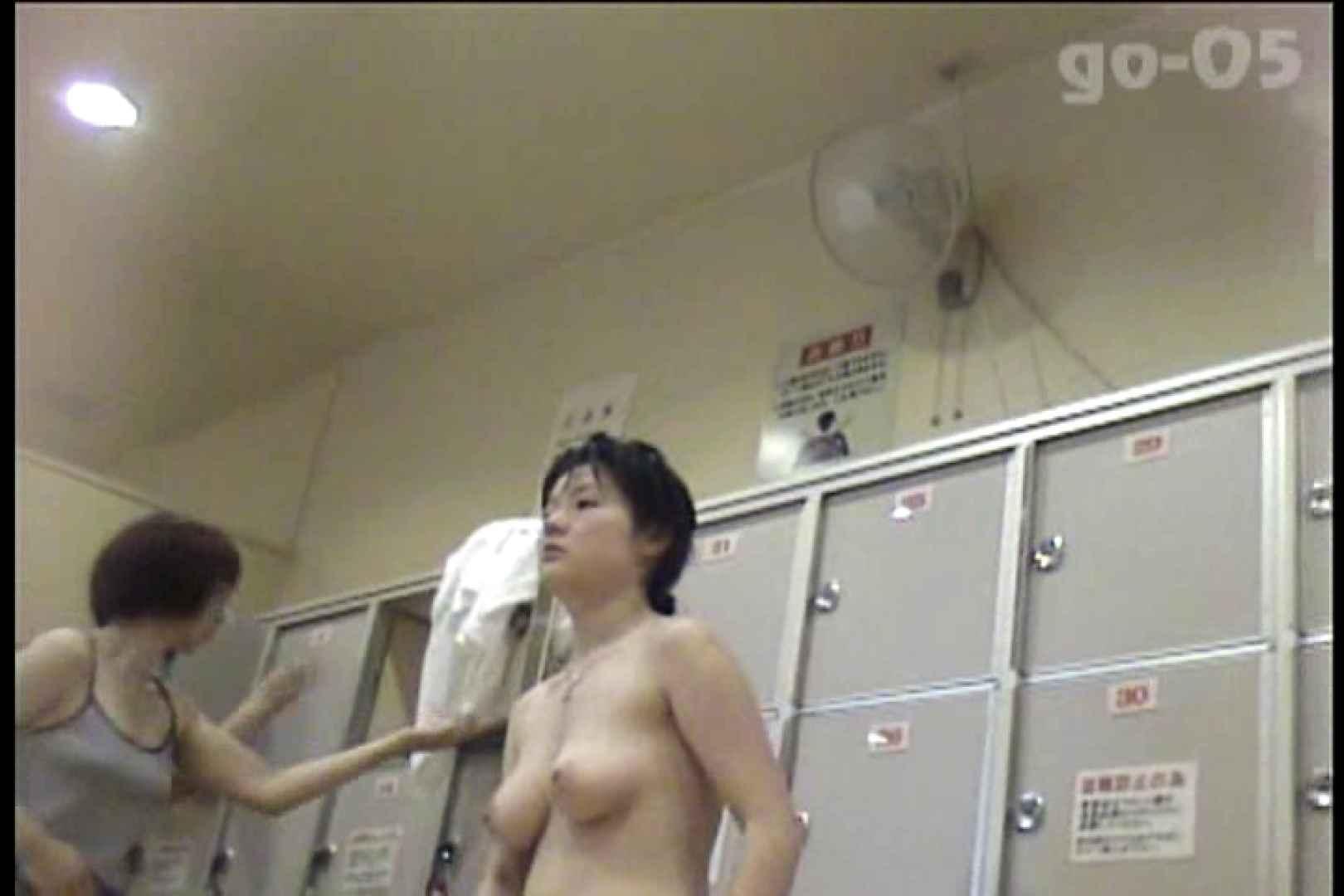 電波カメラ設置浴場からの防HAN映像 Vol.05 高評価  83PIX 16