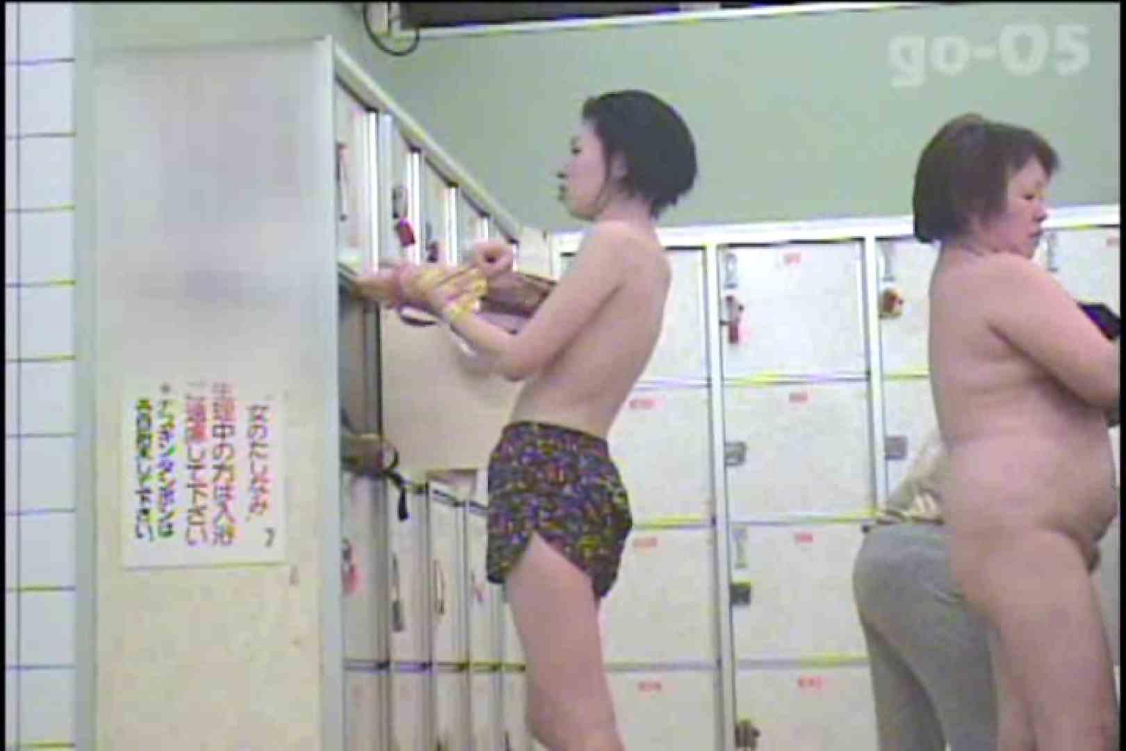 電波カメラ設置浴場からの防HAN映像 Vol.05 高評価  83PIX 49
