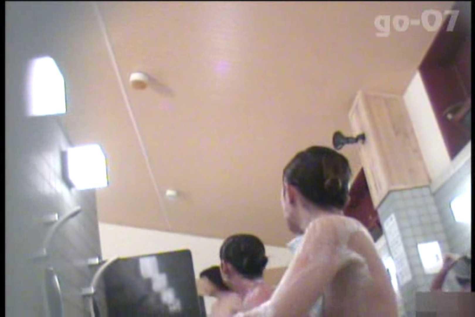 電波カメラ設置浴場からの防HAN映像 Vol.07 お姉さん  100PIX 4