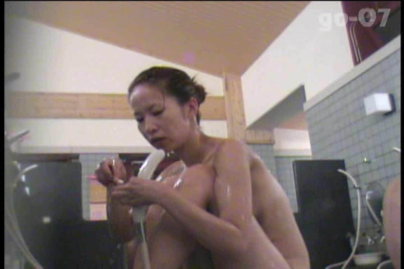 電波カメラ設置浴場からの防HAN映像 Vol.07 お姉さん  100PIX 12