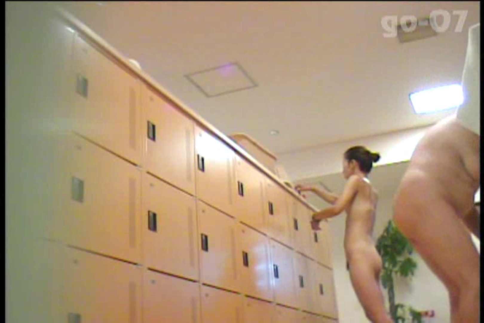 電波カメラ設置浴場からの防HAN映像 Vol.07 お姉さん  100PIX 14