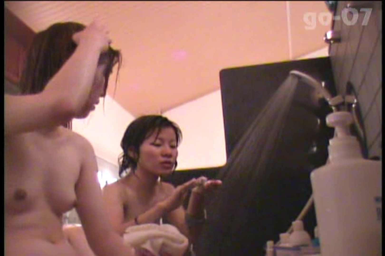 電波カメラ設置浴場からの防HAN映像 Vol.07 お姉さん  100PIX 69