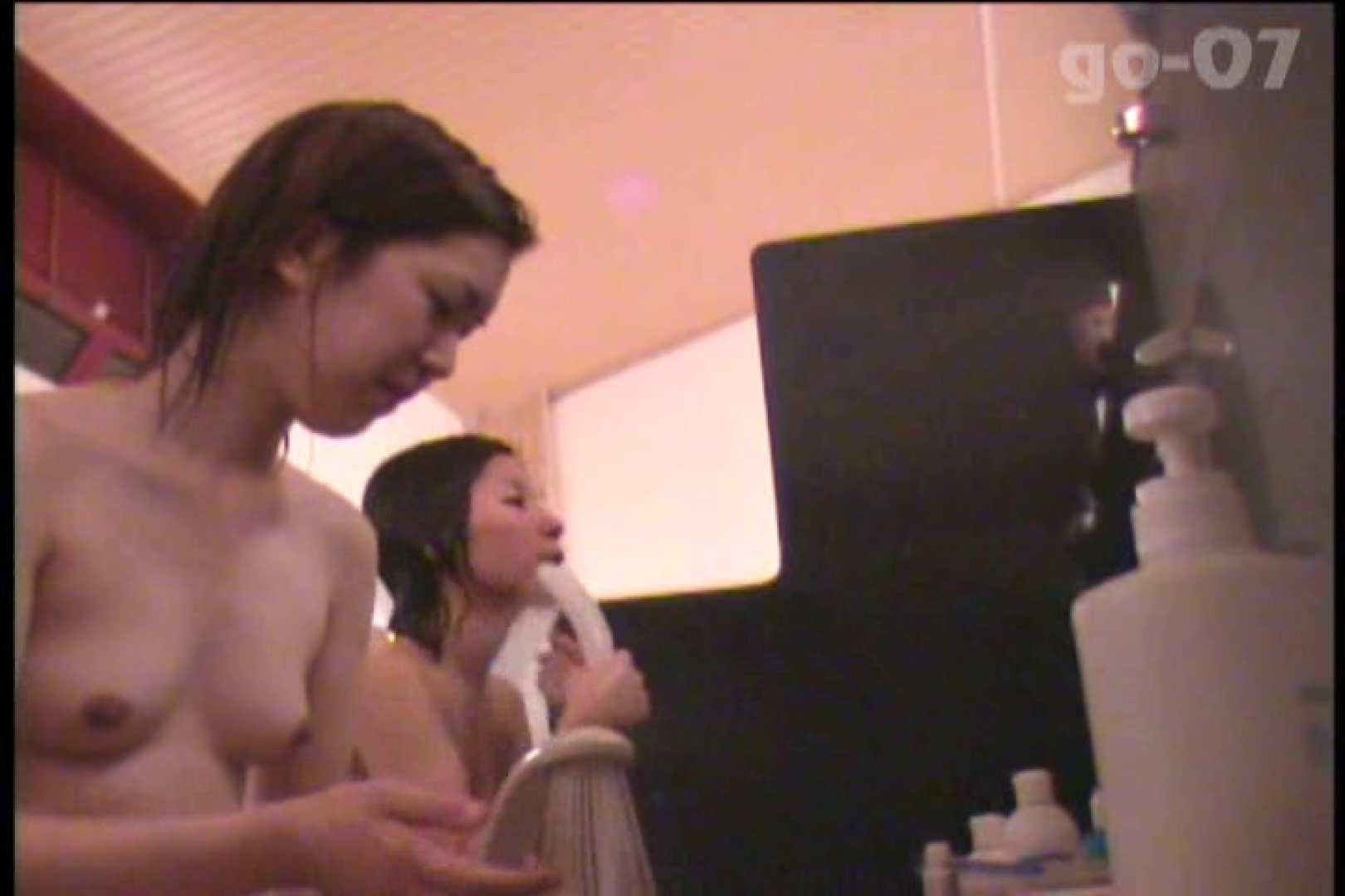 電波カメラ設置浴場からの防HAN映像 Vol.07 お姉さん  100PIX 74