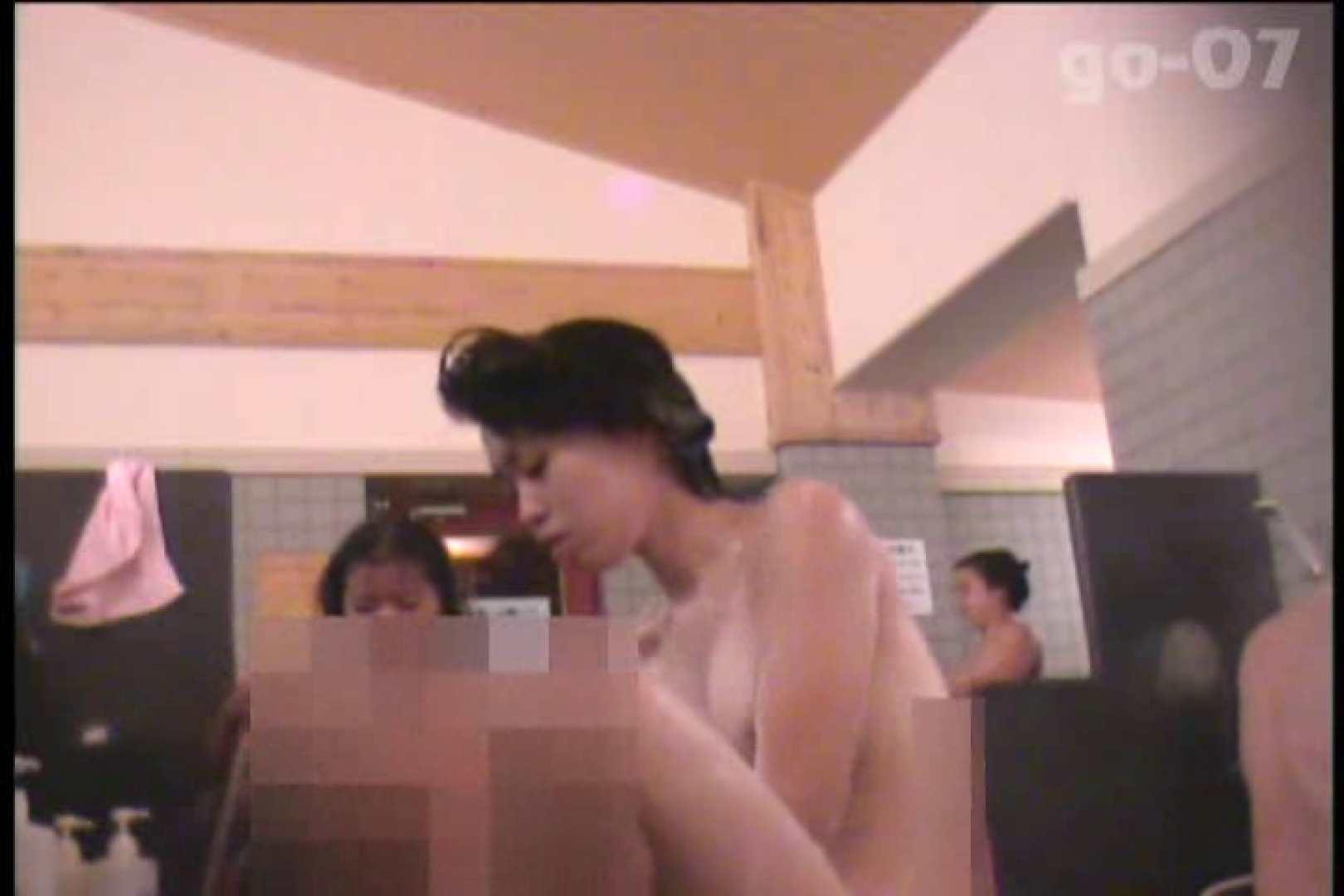 電波カメラ設置浴場からの防HAN映像 Vol.07 お姉さん  100PIX 79
