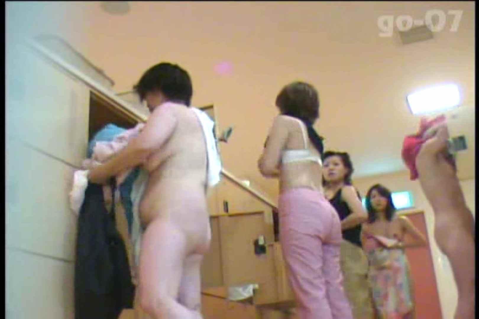 電波カメラ設置浴場からの防HAN映像 Vol.07 お姉さん  100PIX 96
