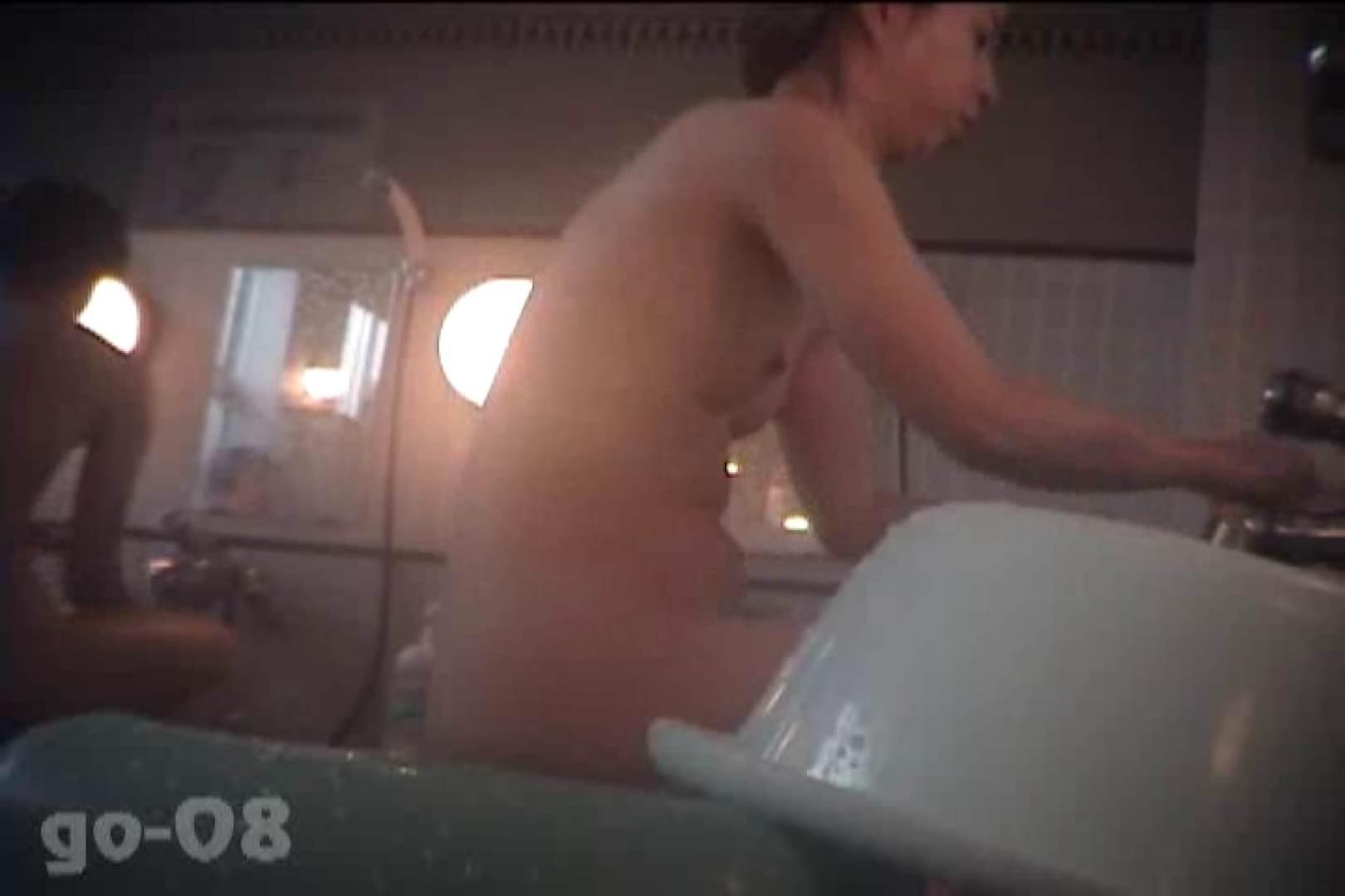 電波カメラ設置浴場からの防HAN映像 Vol.08 盗撮  101PIX 25