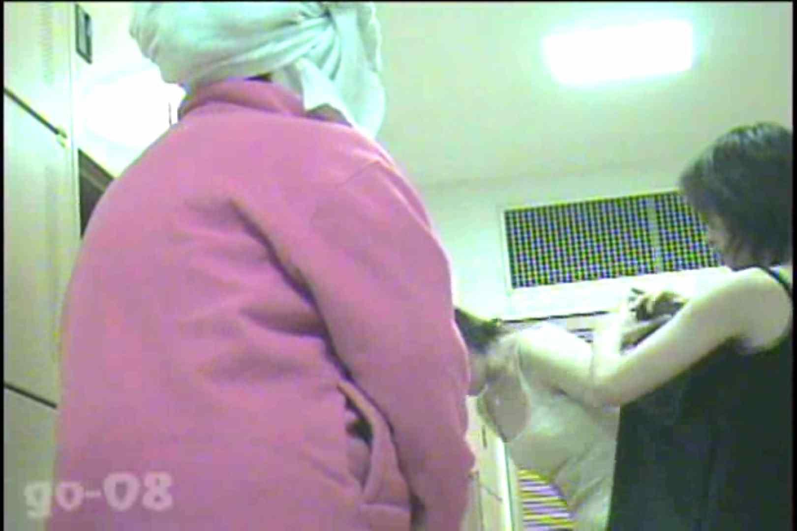電波カメラ設置浴場からの防HAN映像 Vol.08 盗撮  101PIX 53