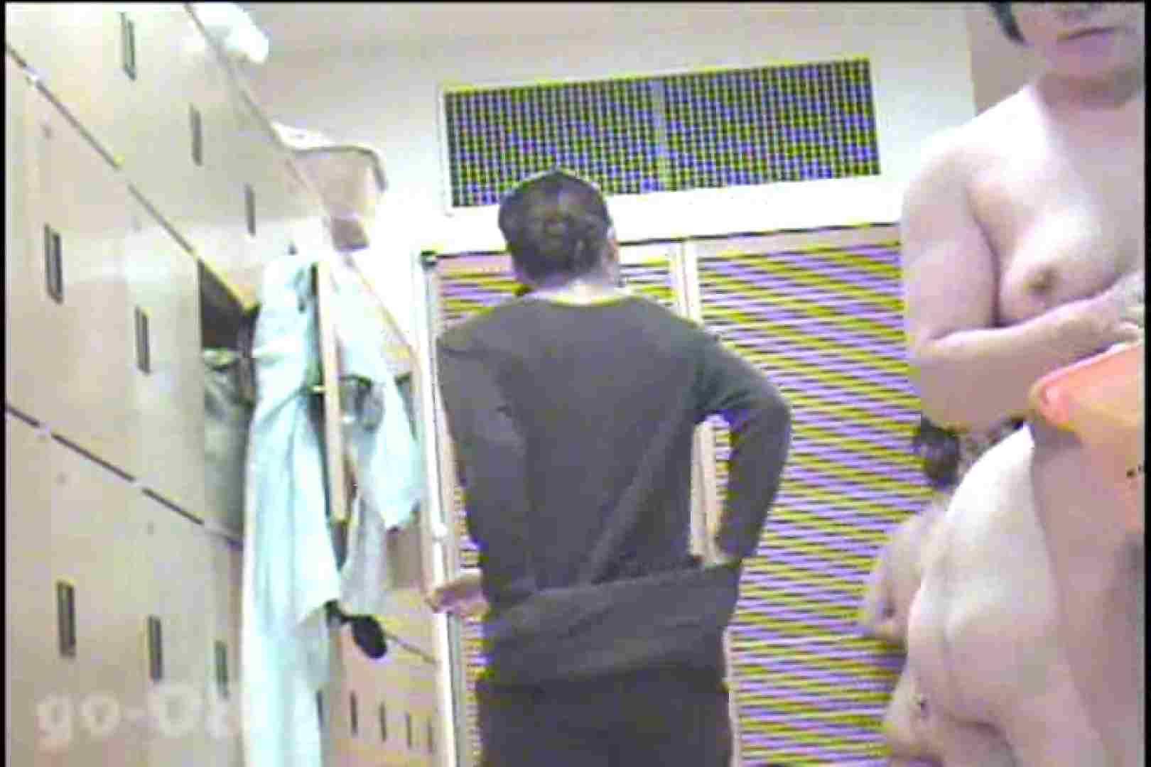 電波カメラ設置浴場からの防HAN映像 Vol.08 盗撮  101PIX 62