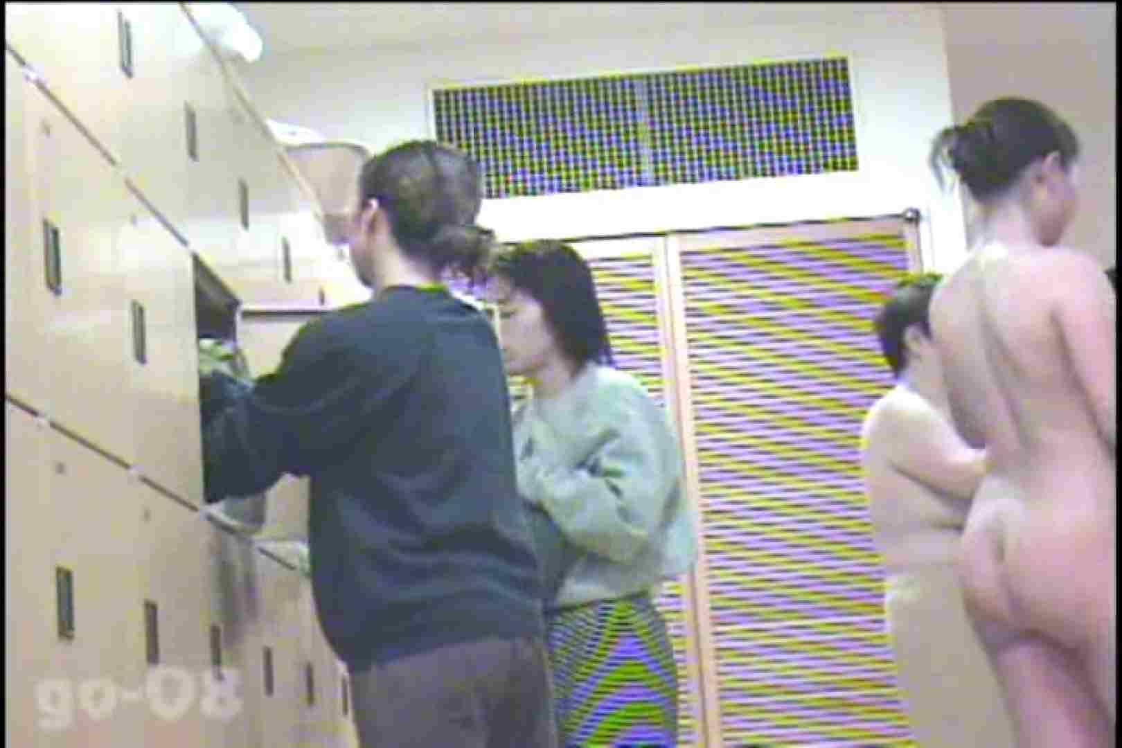 電波カメラ設置浴場からの防HAN映像 Vol.08 盗撮  101PIX 64