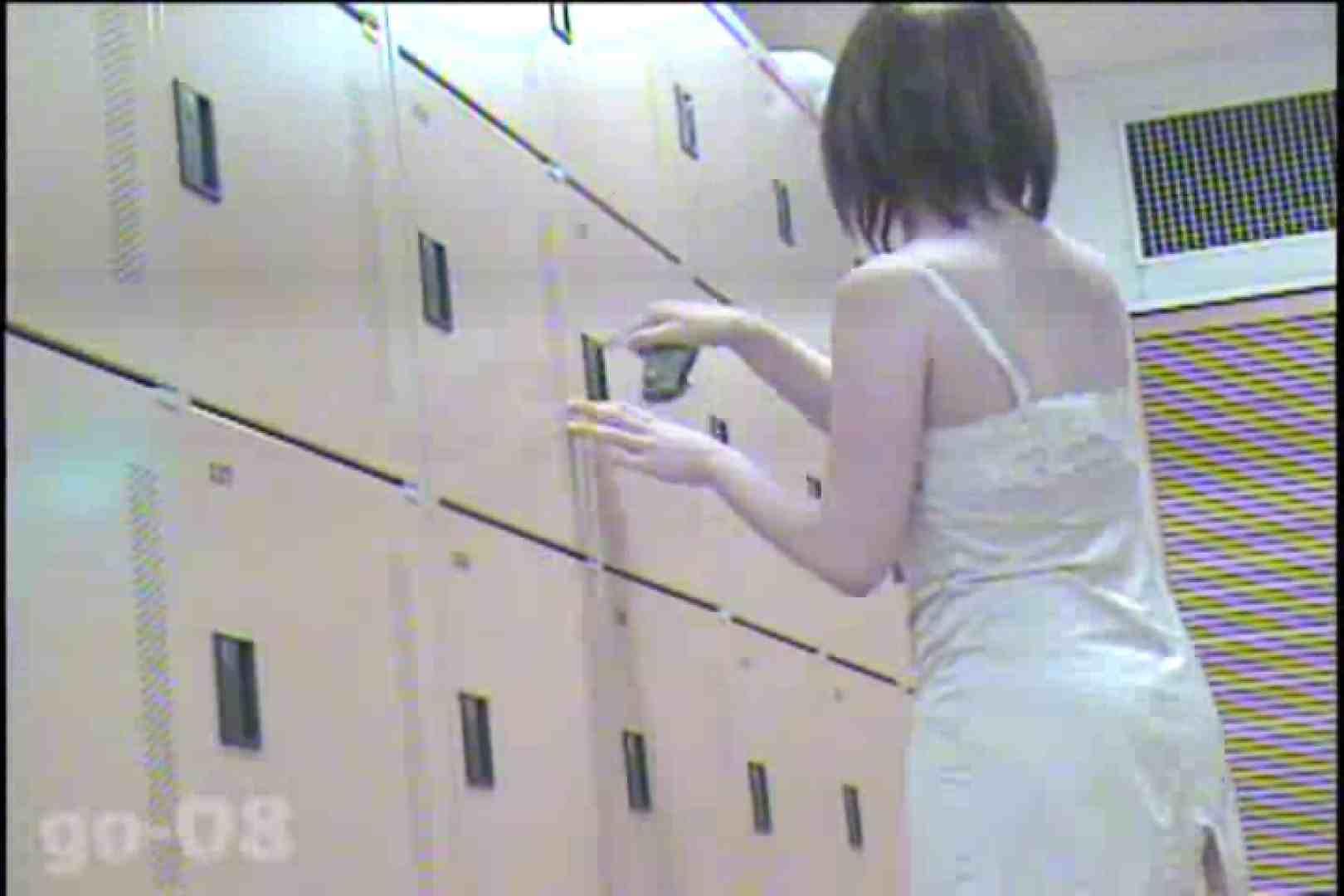 電波カメラ設置浴場からの防HAN映像 Vol.08 盗撮  101PIX 78