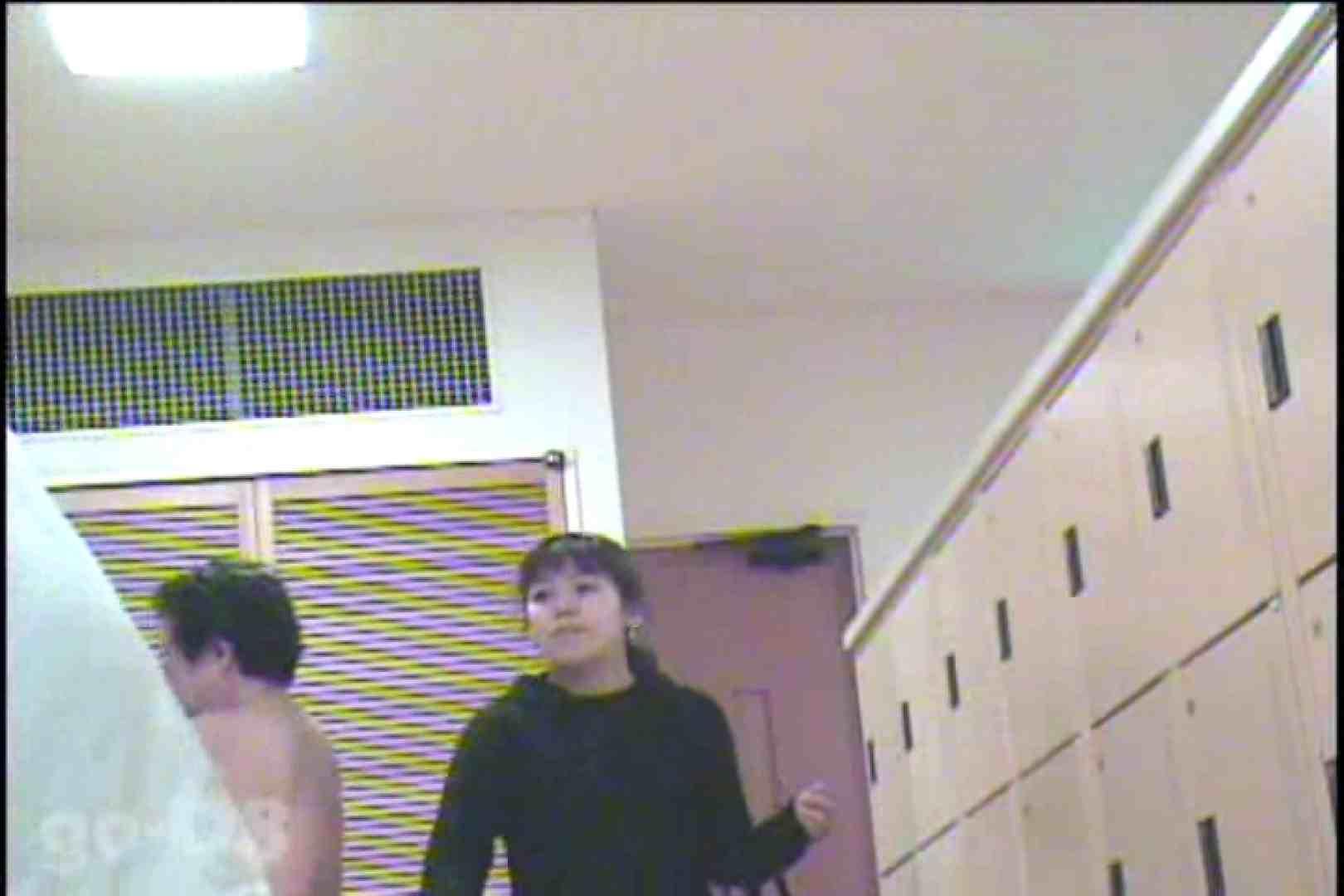 電波カメラ設置浴場からの防HAN映像 Vol.08 盗撮  101PIX 83