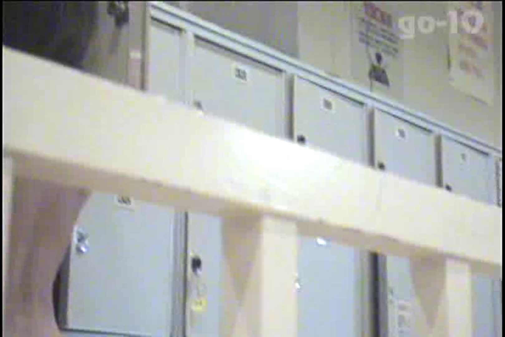 電波カメラ設置浴場からの防HAN映像 Vol.10 ギャル  65PIX 12