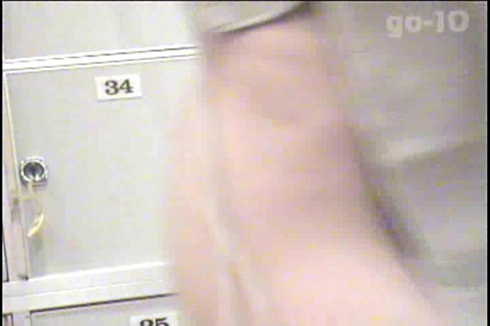 電波カメラ設置浴場からの防HAN映像 Vol.10 ギャル  65PIX 17