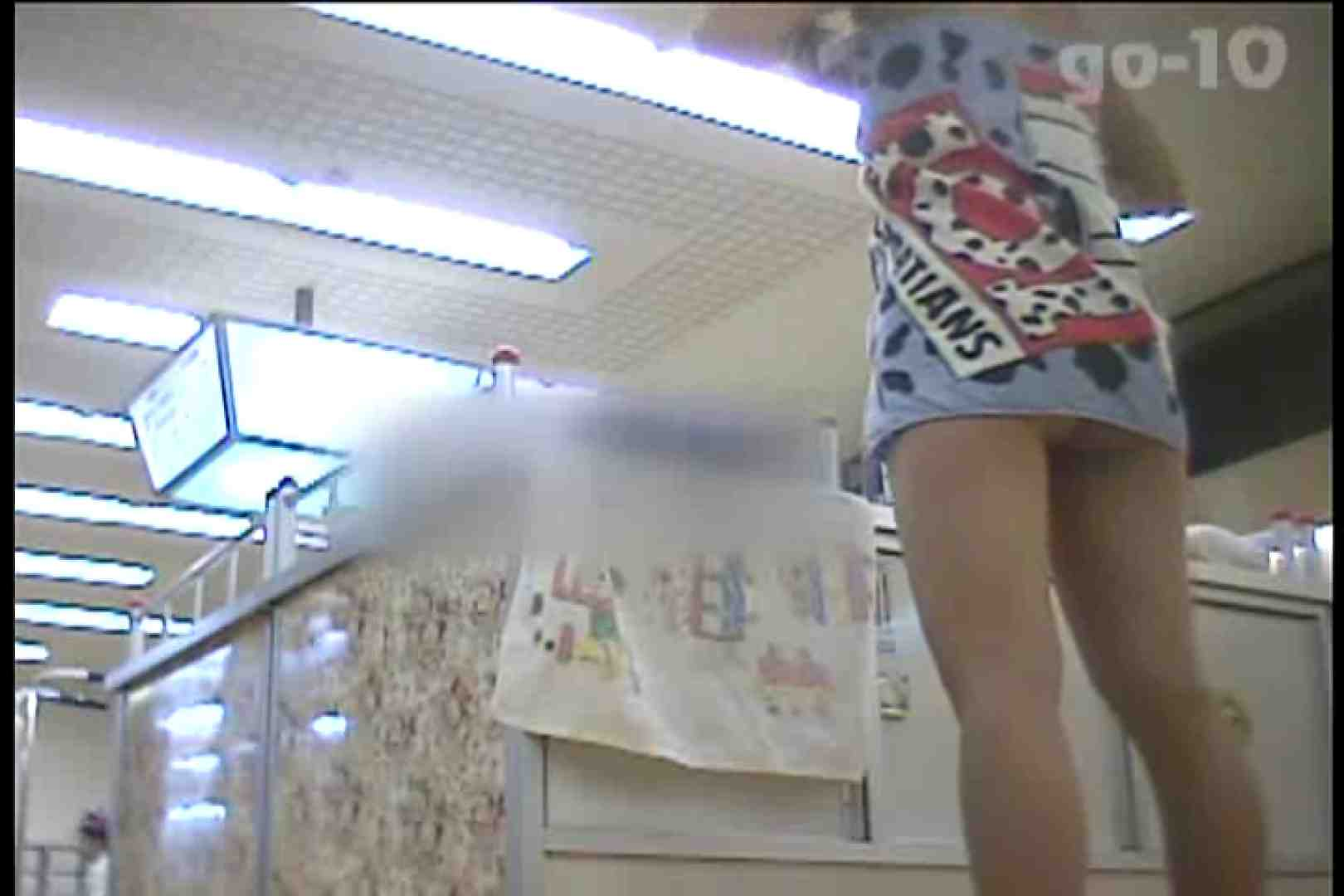 電波カメラ設置浴場からの防HAN映像 Vol.10 ギャル  65PIX 19