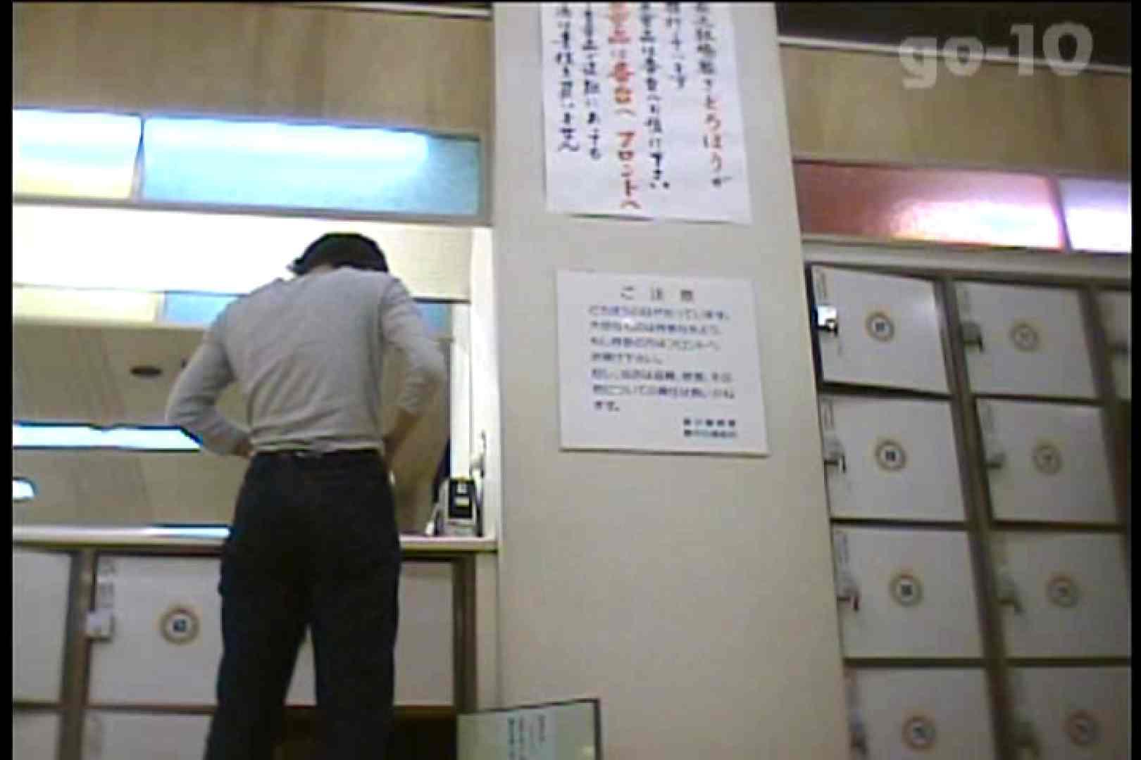 電波カメラ設置浴場からの防HAN映像 Vol.10 ギャル  65PIX 42