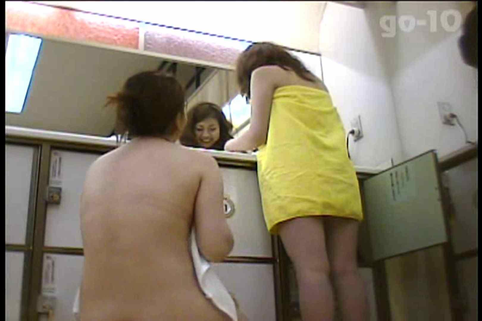 電波カメラ設置浴場からの防HAN映像 Vol.10 ギャル  65PIX 50