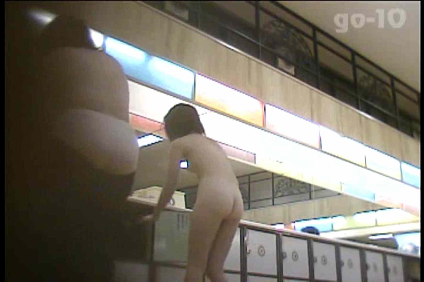 電波カメラ設置浴場からの防HAN映像 Vol.10 ギャル  65PIX 53