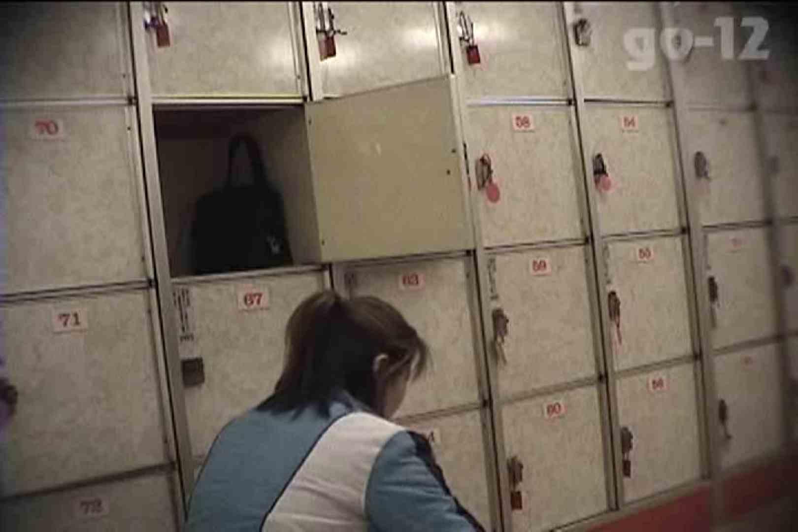 電波カメラ設置浴場からの防HAN映像 Vol.12