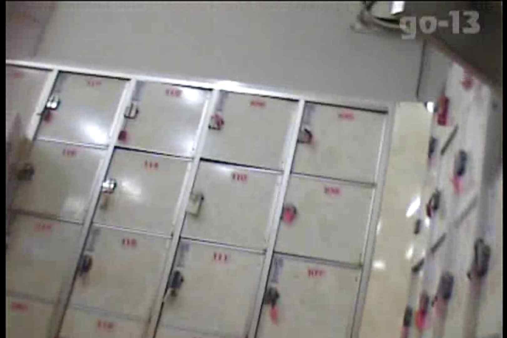 電波カメラ設置浴場からの防HAN映像 Vol.13 チラ  74PIX 63