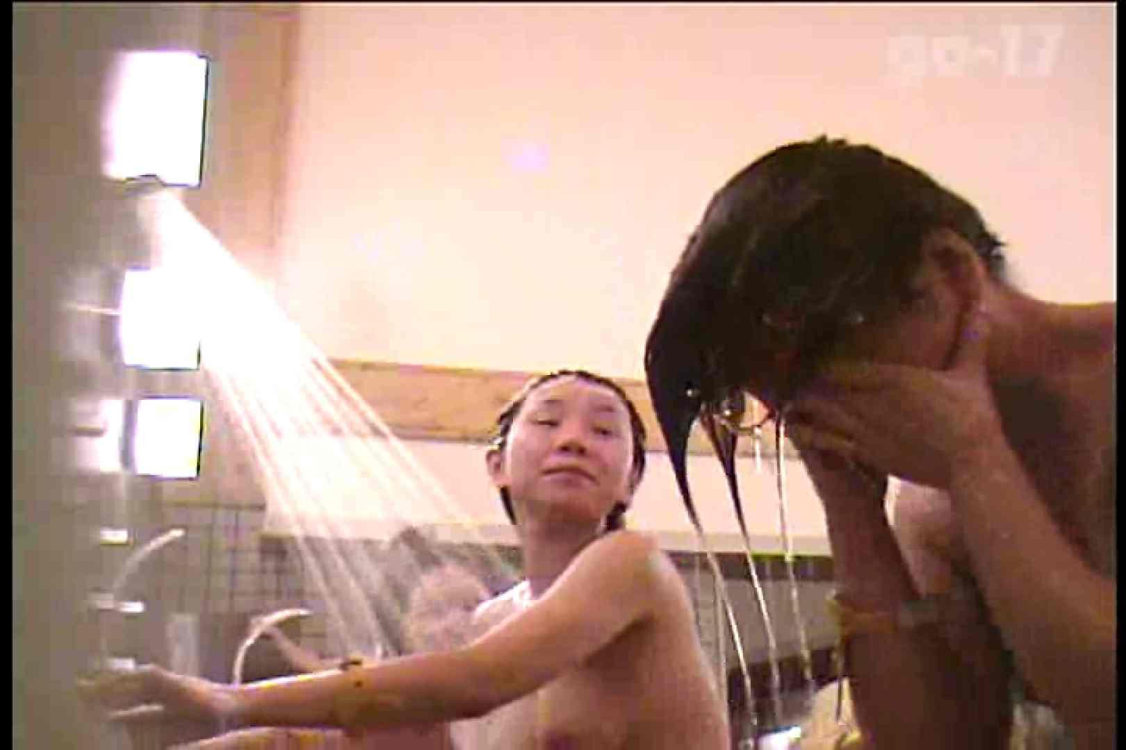 電波カメラ設置浴場からの防HAN映像 Vol.17 女湯  92PIX 51