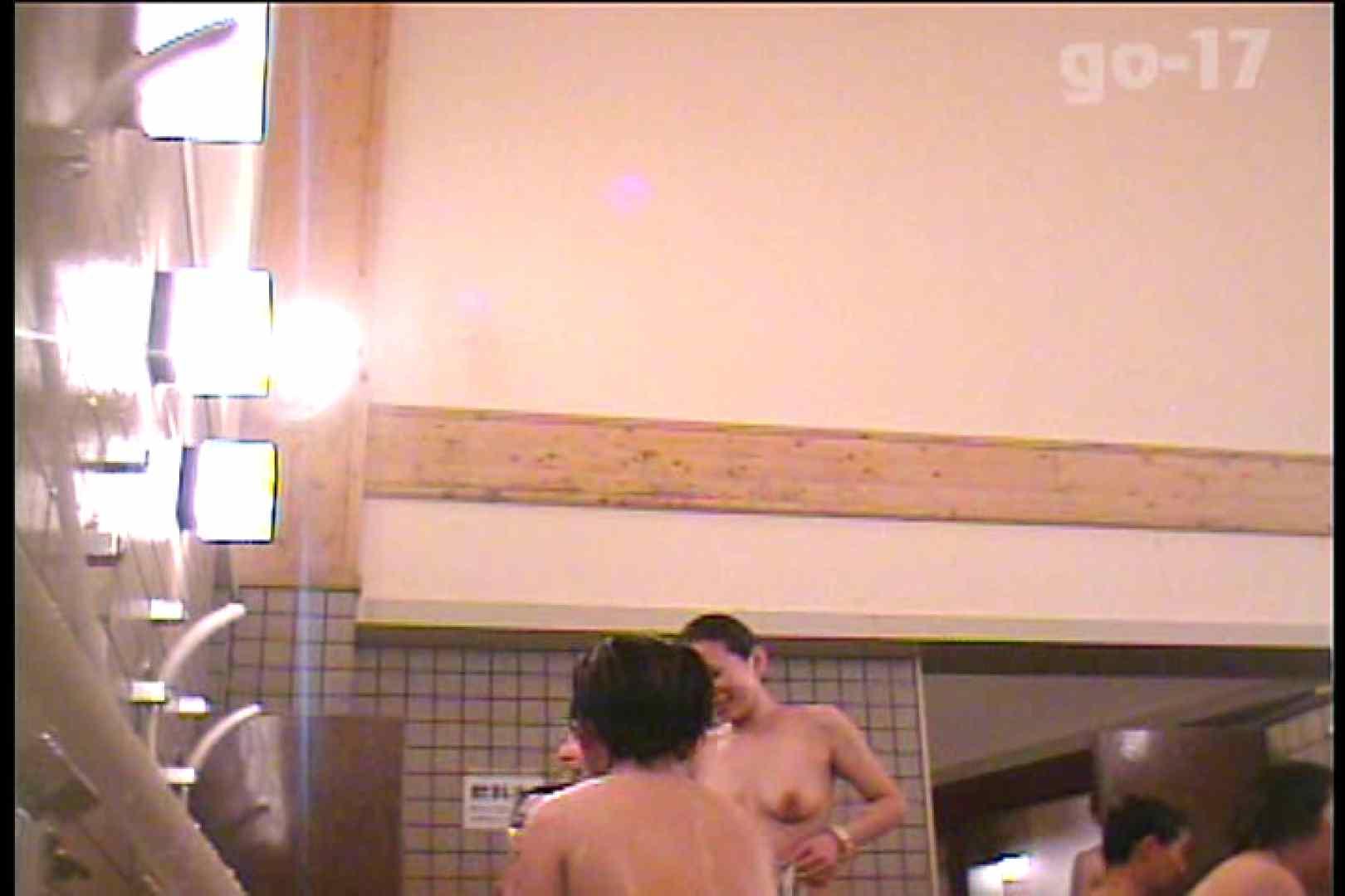 電波カメラ設置浴場からの防HAN映像 Vol.17 女湯  92PIX 67