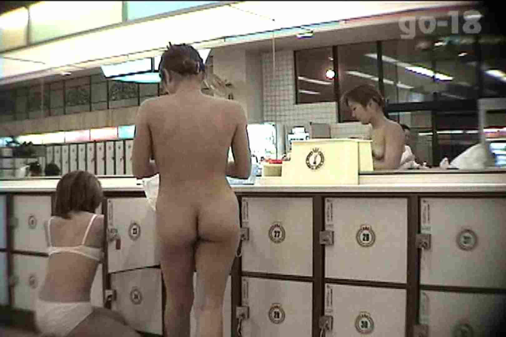 電波カメラ設置浴場からの防HAN映像 Vol.18 アラ30  50PIX 3