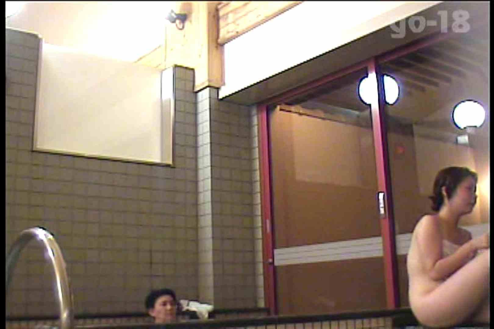 電波カメラ設置浴場からの防HAN映像 Vol.18 アラ30  50PIX 10